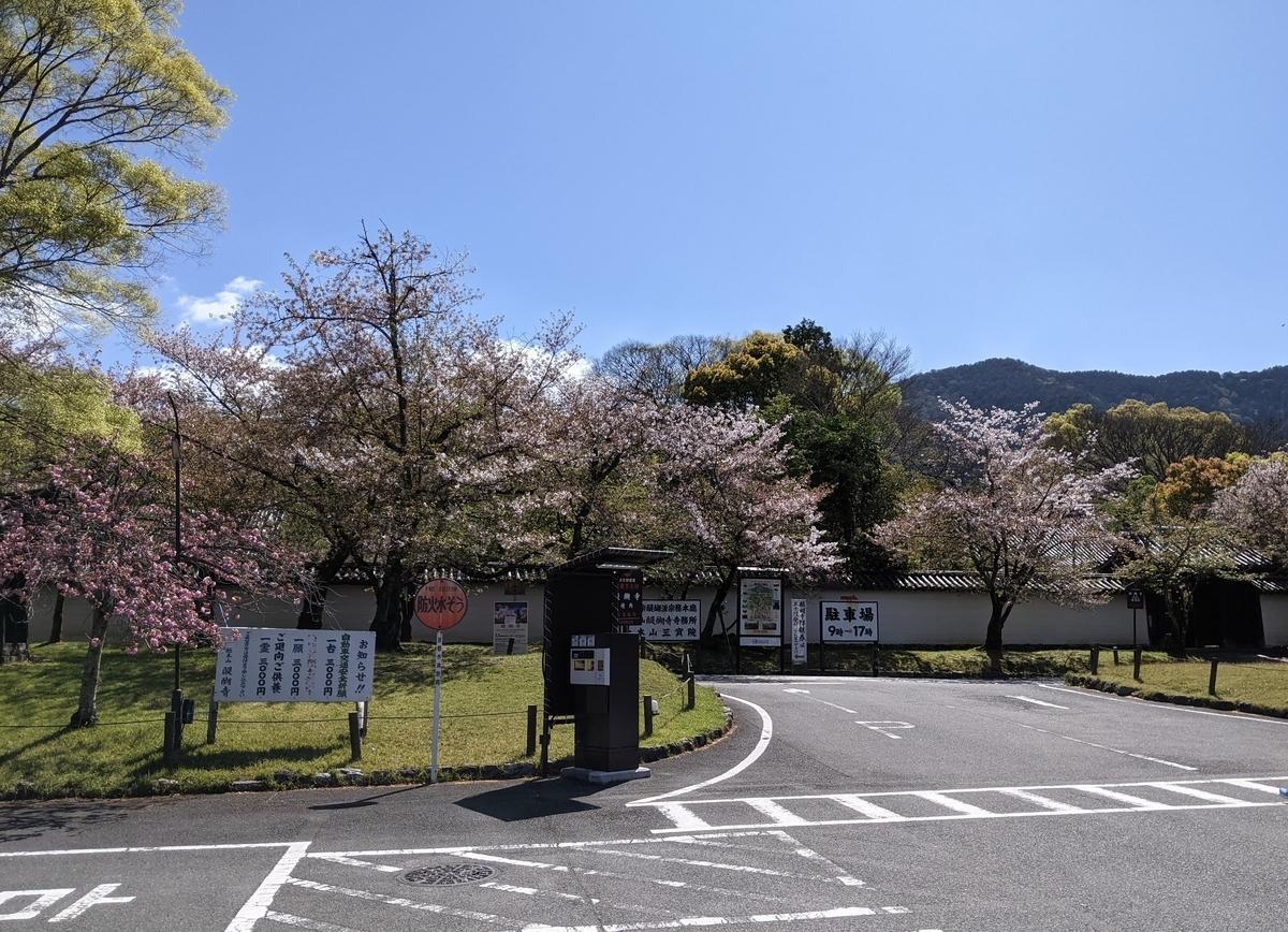 f:id:nanbo-takayama:20210501160946j:plain