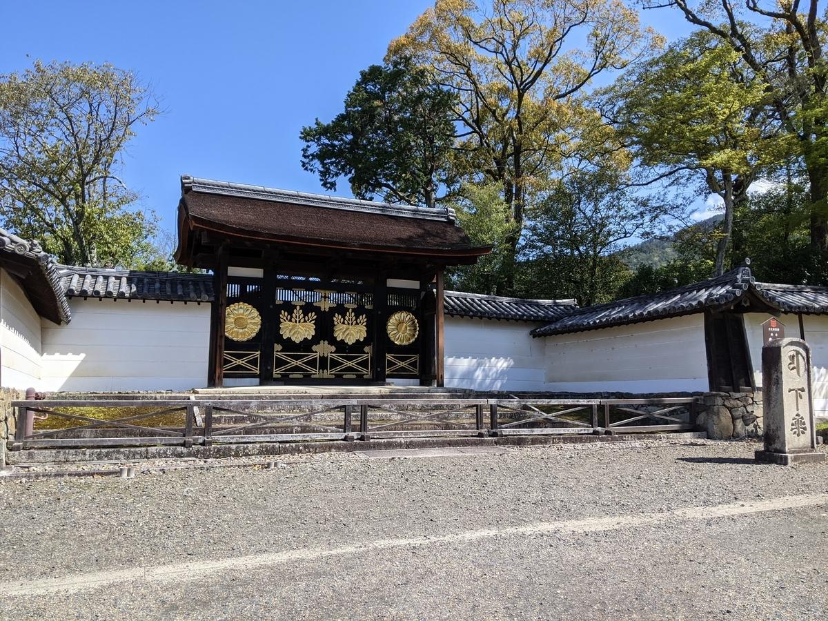 f:id:nanbo-takayama:20210501210930j:plain