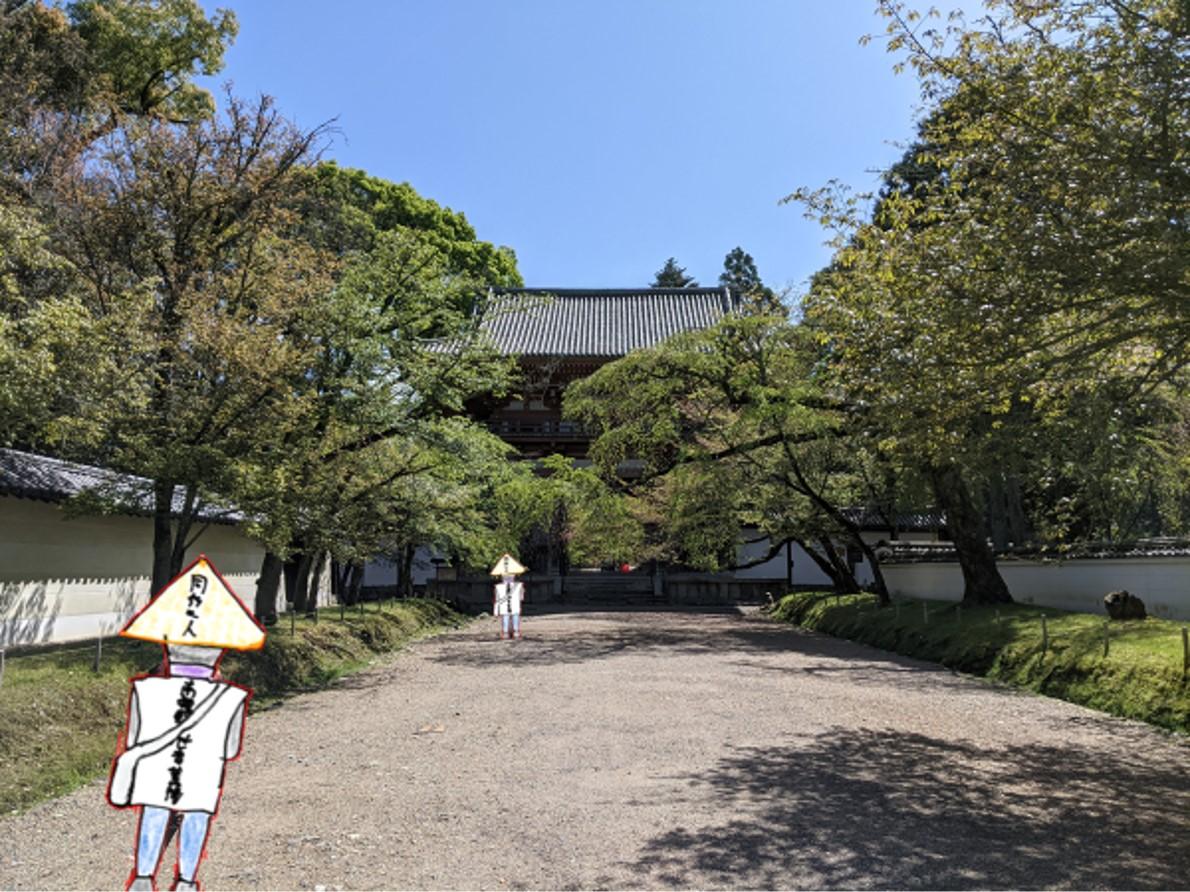 f:id:nanbo-takayama:20210501212141j:plain