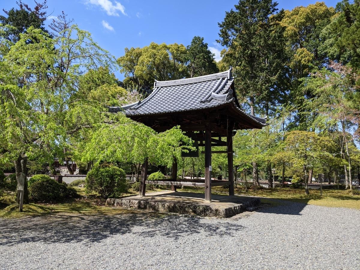 f:id:nanbo-takayama:20210501213856j:plain