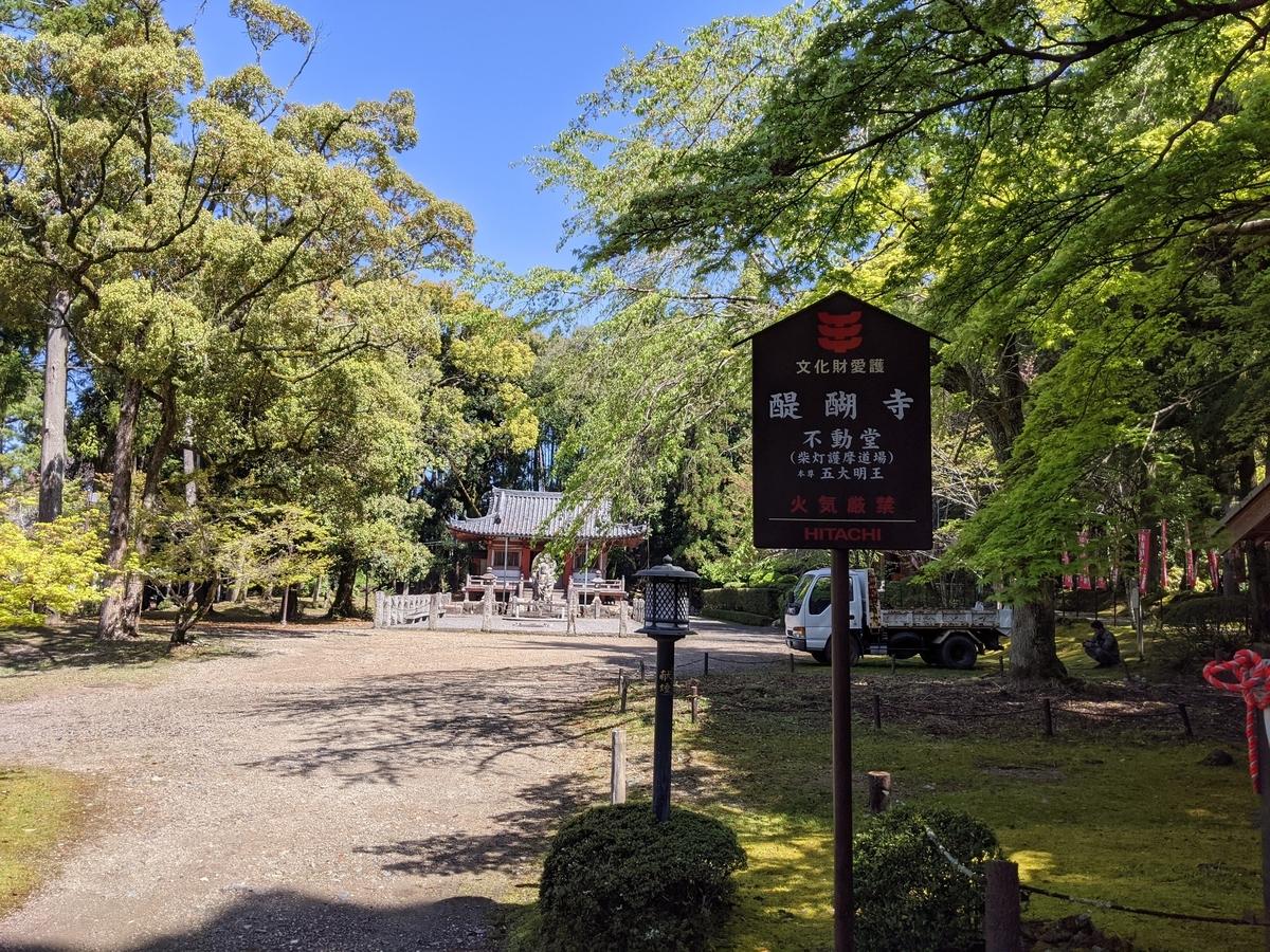 f:id:nanbo-takayama:20210501214439j:plain