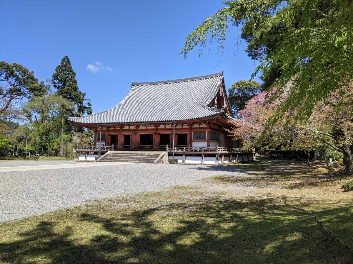 f:id:nanbo-takayama:20210501220326j:plain