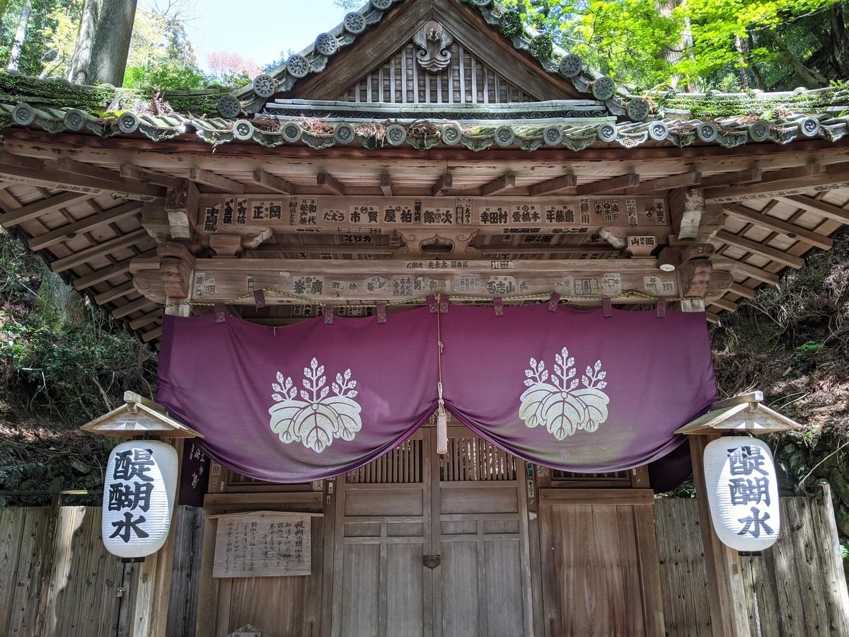 f:id:nanbo-takayama:20210502084148j:plain