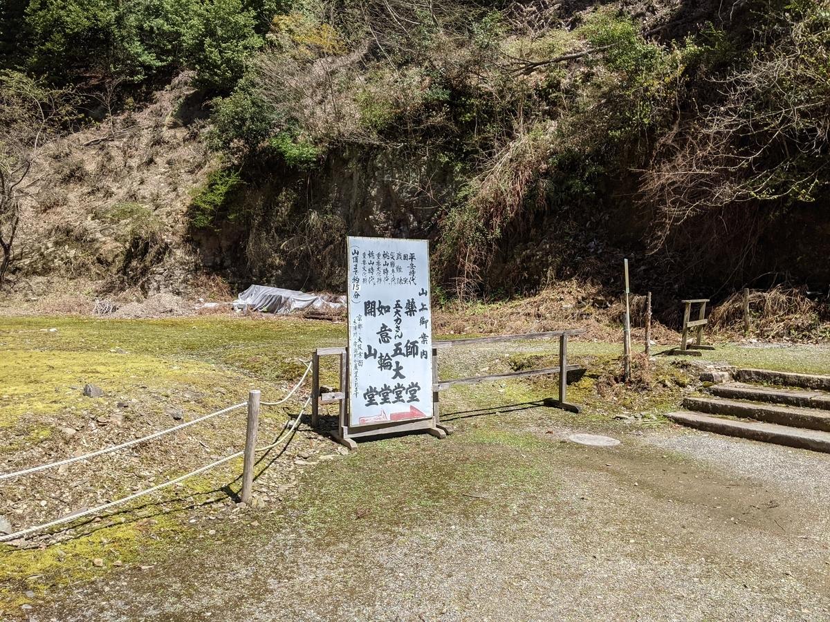f:id:nanbo-takayama:20210502084739j:plain