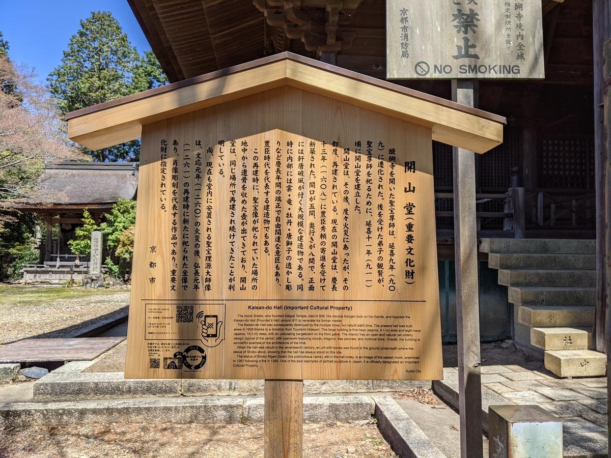 f:id:nanbo-takayama:20210502092837j:plain