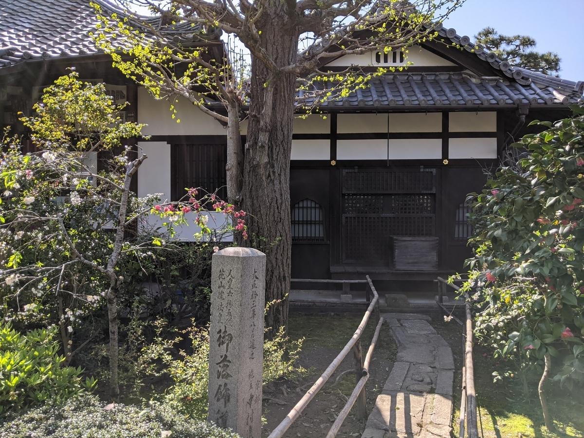 f:id:nanbo-takayama:20210502130555j:plain