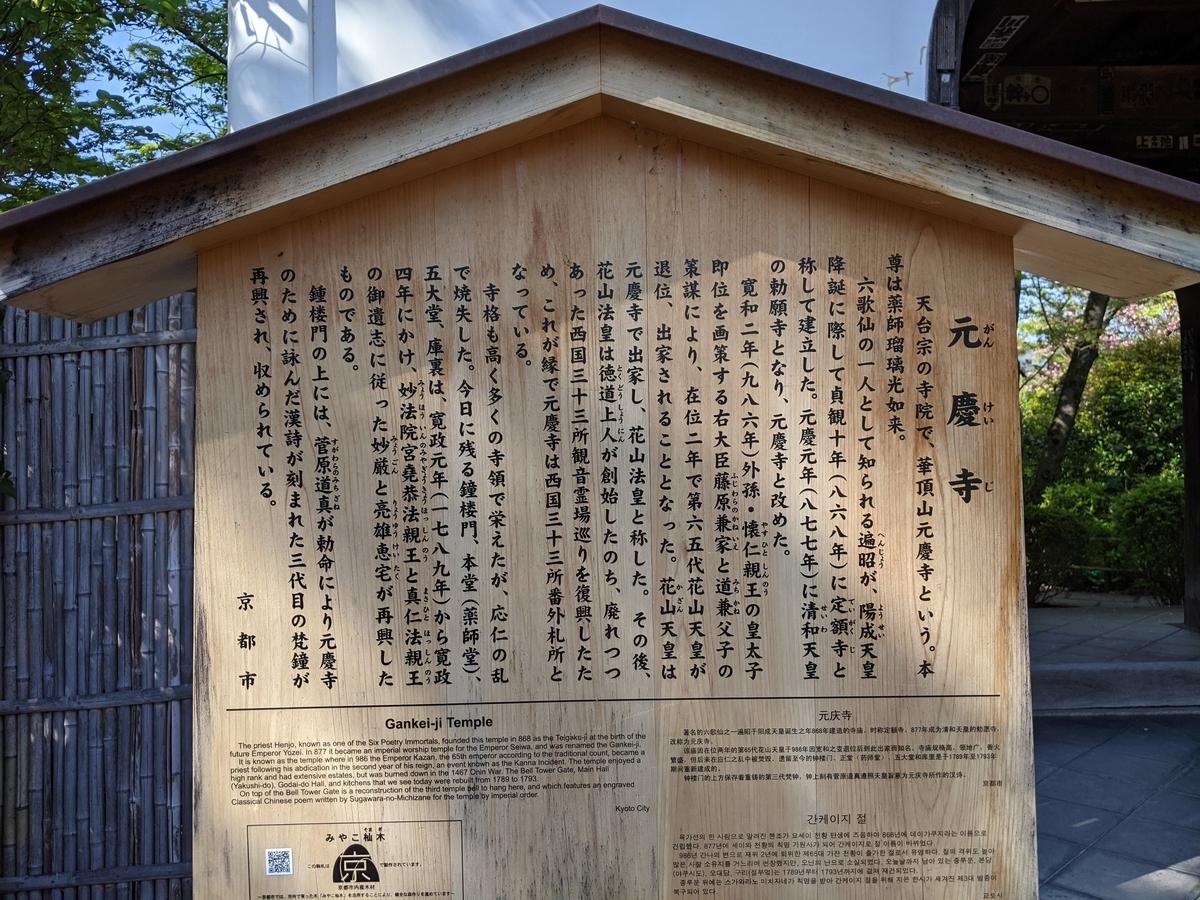 f:id:nanbo-takayama:20210502131907j:plain