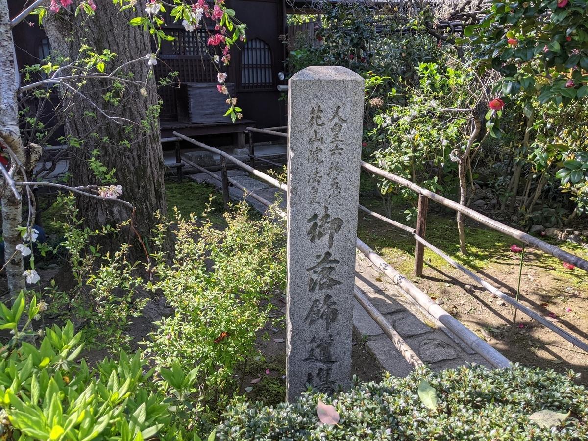 f:id:nanbo-takayama:20210502152113j:plain