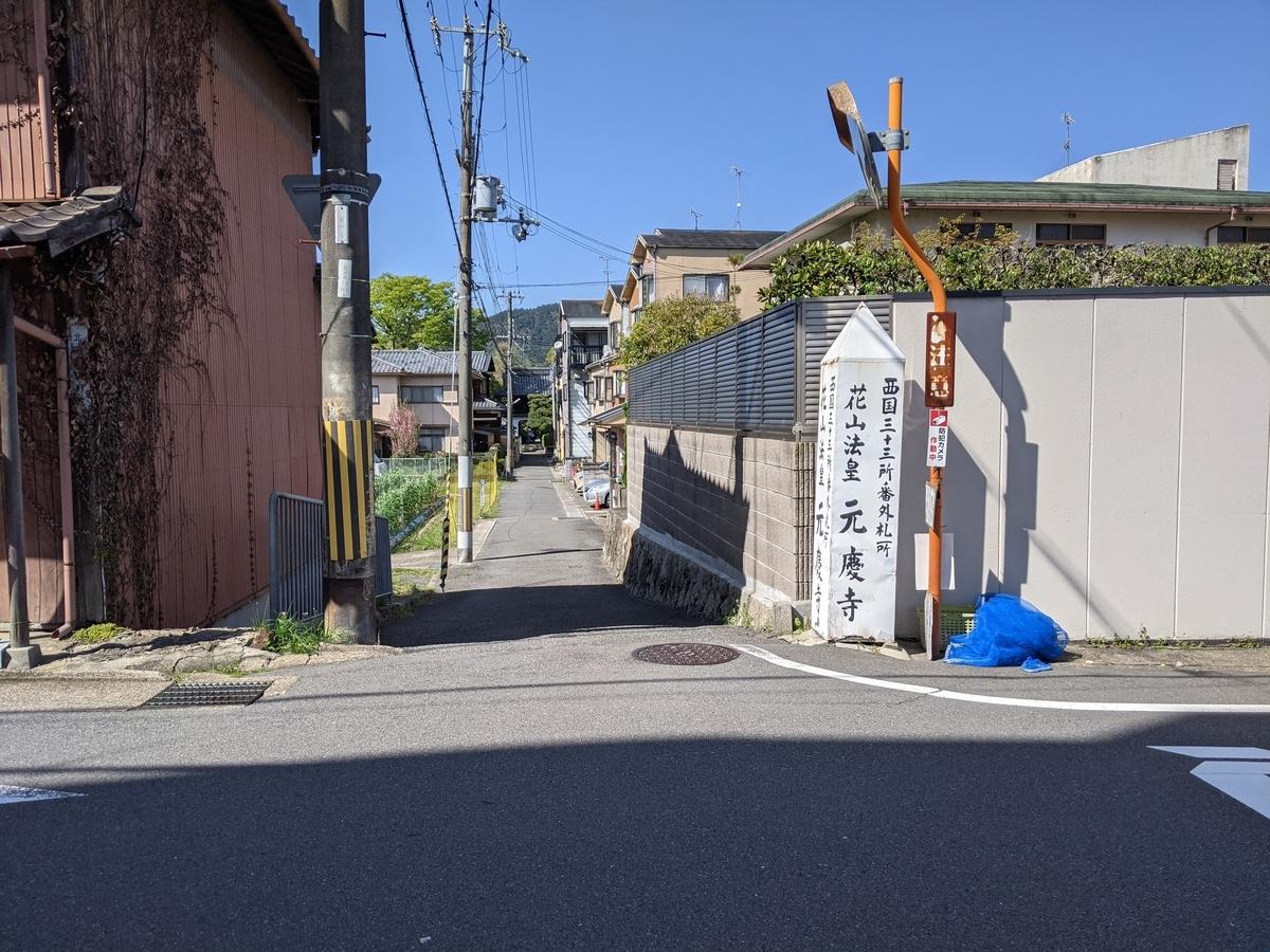 f:id:nanbo-takayama:20210502160350j:plain