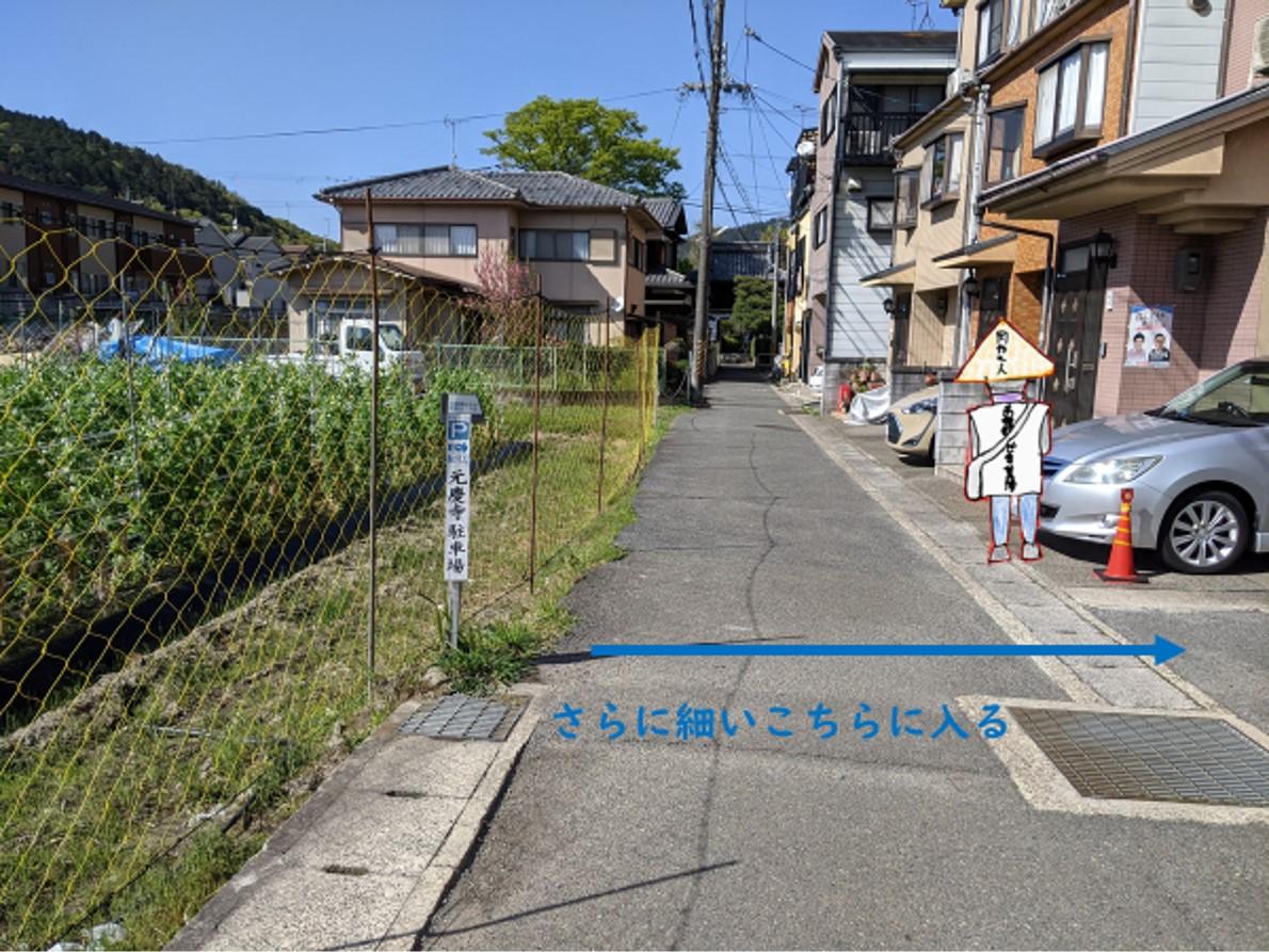 f:id:nanbo-takayama:20210502162934j:plain