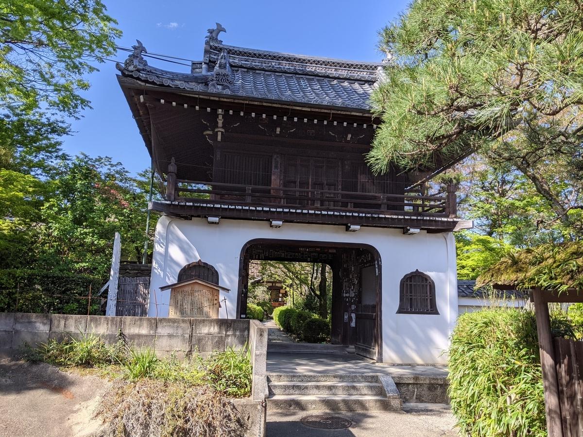 f:id:nanbo-takayama:20210505084337j:plain
