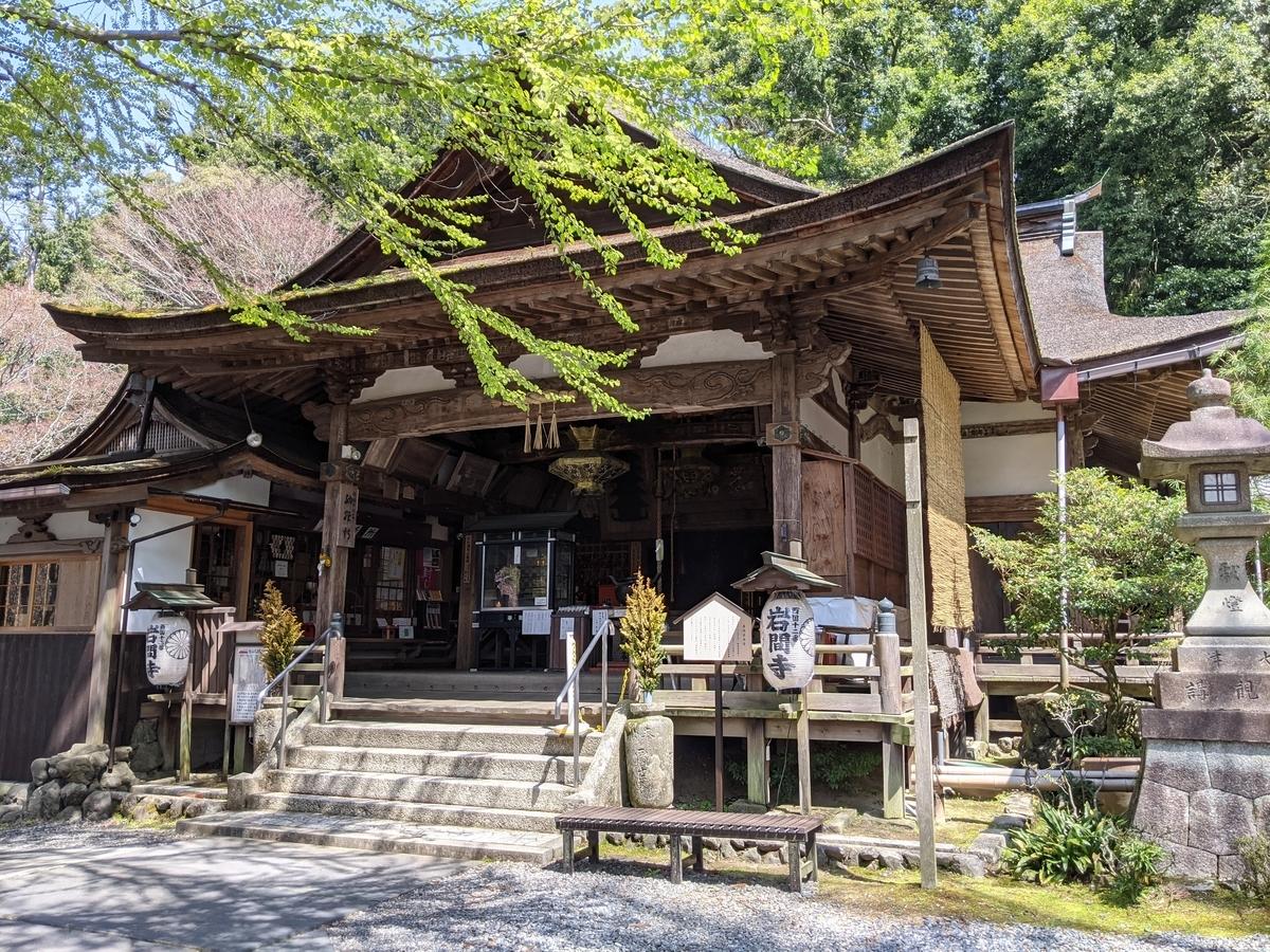 f:id:nanbo-takayama:20210505095122j:plain