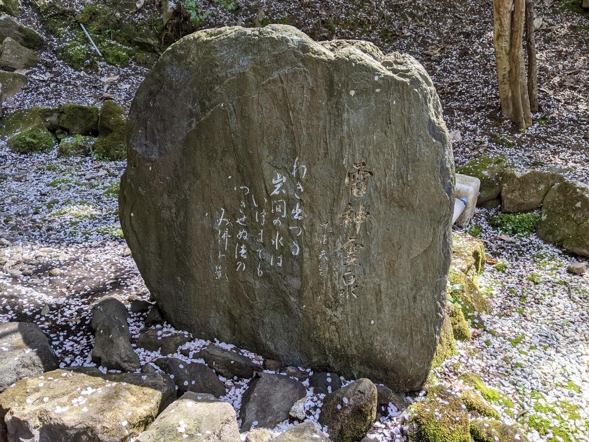f:id:nanbo-takayama:20210505140249j:plain