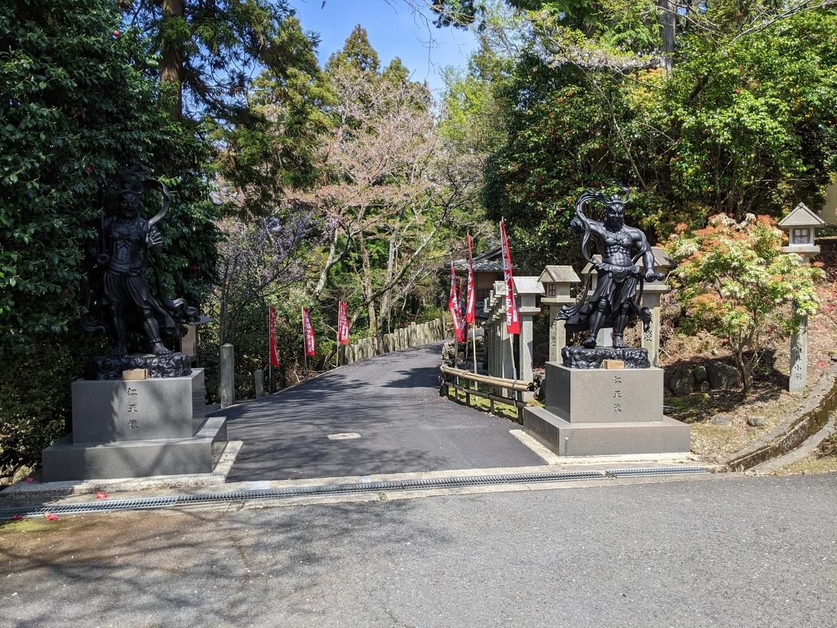 f:id:nanbo-takayama:20210505140721j:plain