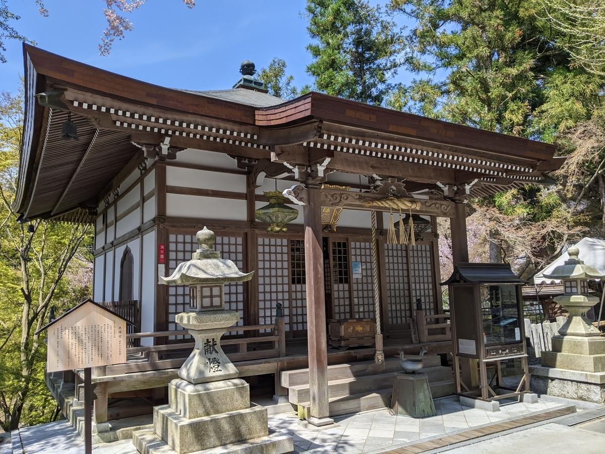 f:id:nanbo-takayama:20210505141146j:plain