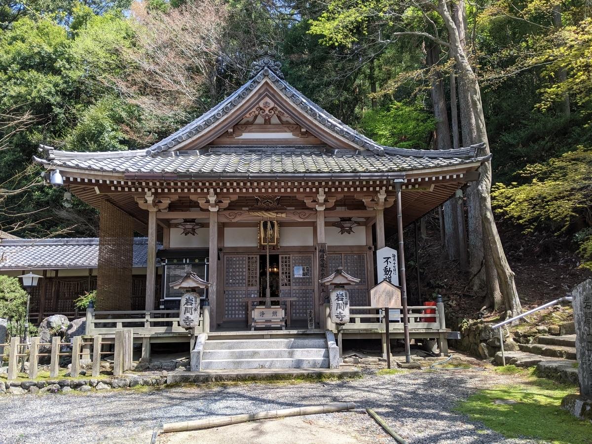 f:id:nanbo-takayama:20210505141418j:plain