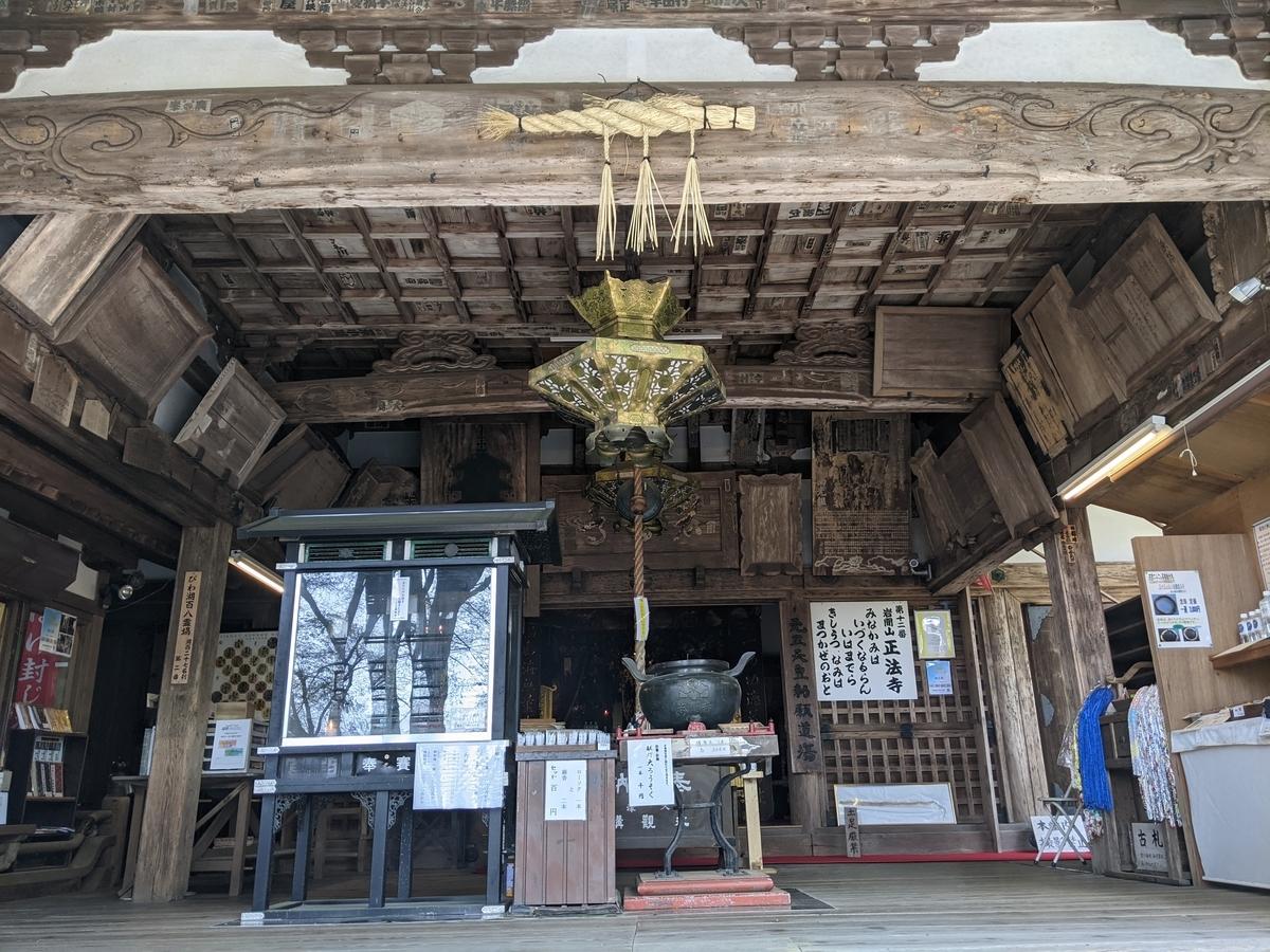 f:id:nanbo-takayama:20210505143411j:plain
