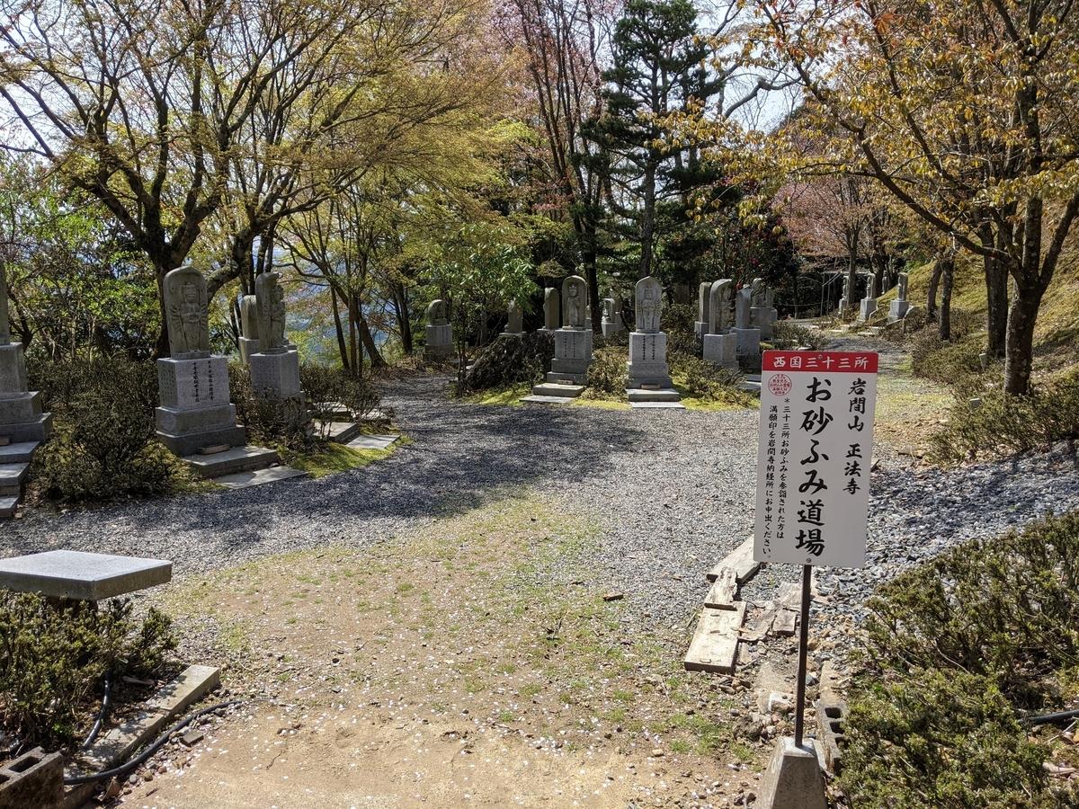 f:id:nanbo-takayama:20210505144338j:plain