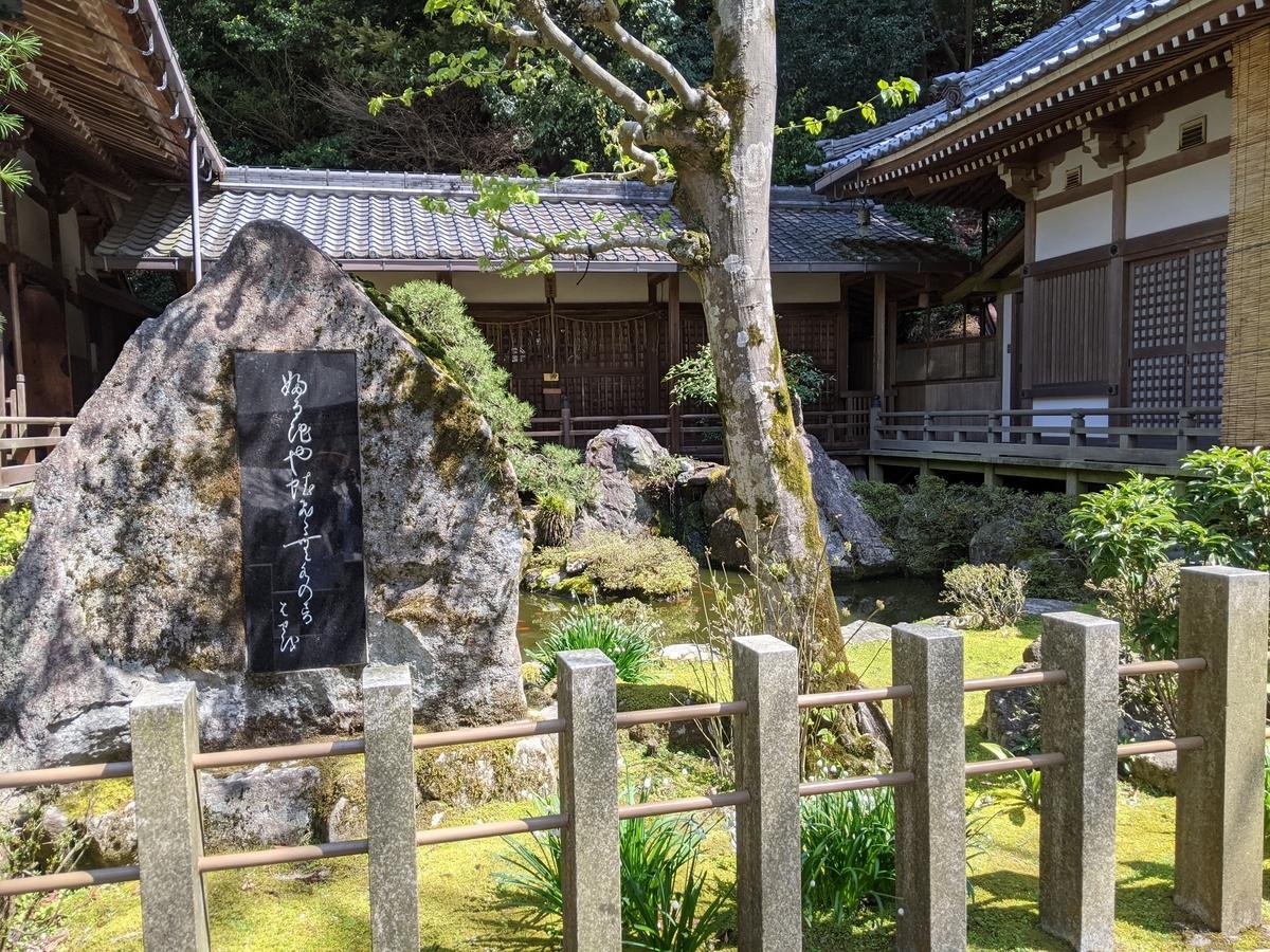 f:id:nanbo-takayama:20210505163336j:plain
