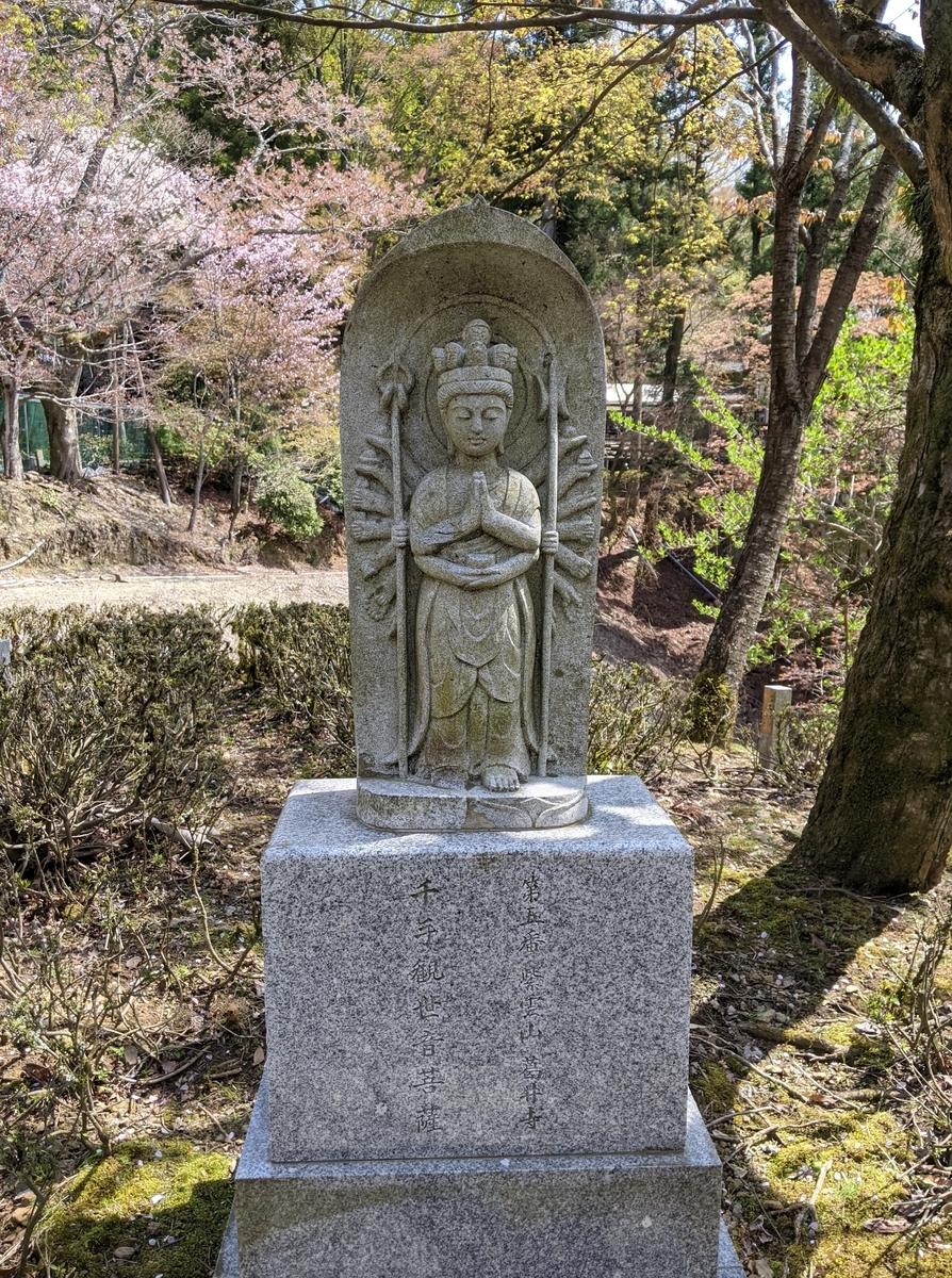 f:id:nanbo-takayama:20210505164755j:plain