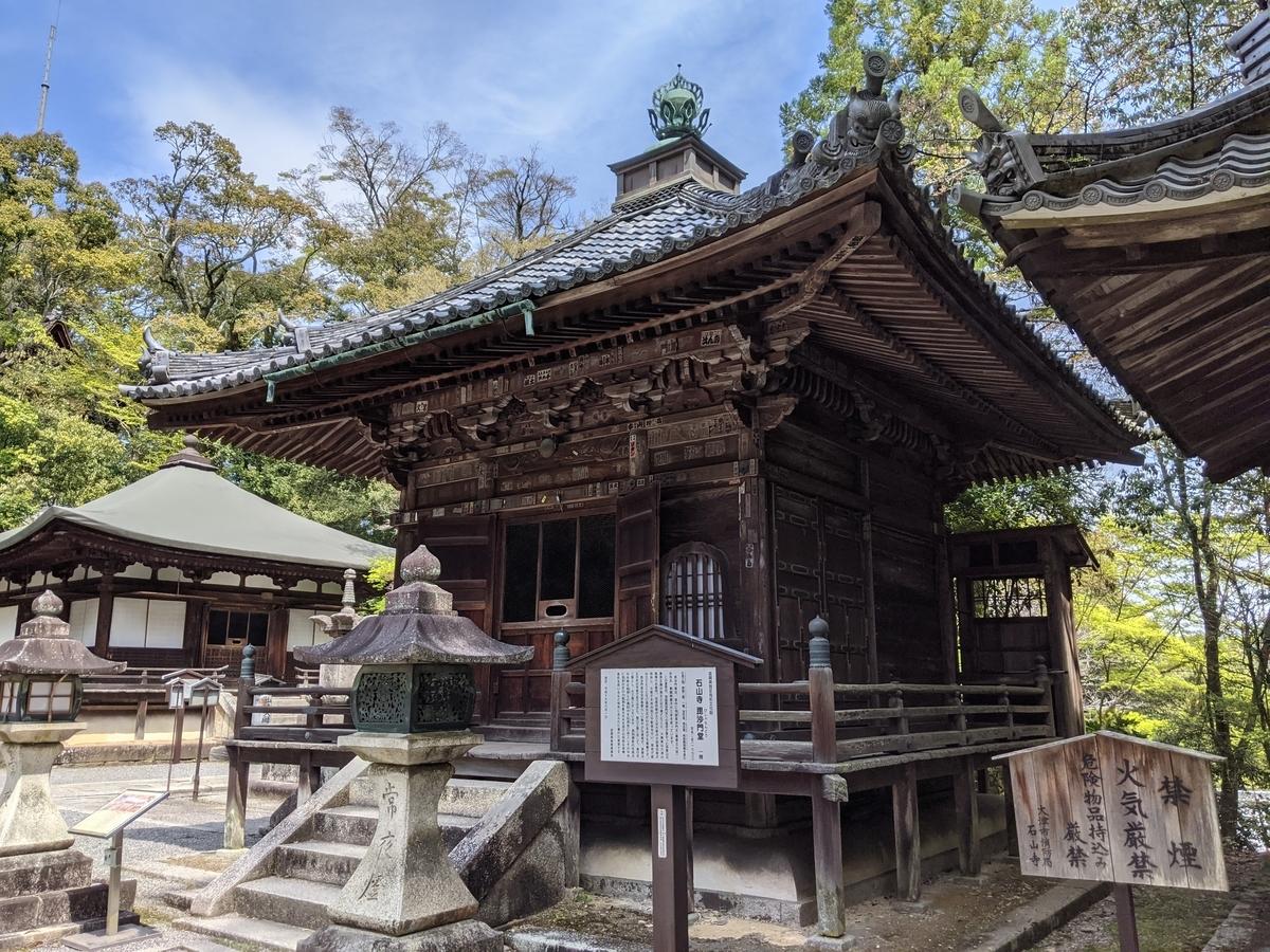 f:id:nanbo-takayama:20210507131333j:plain