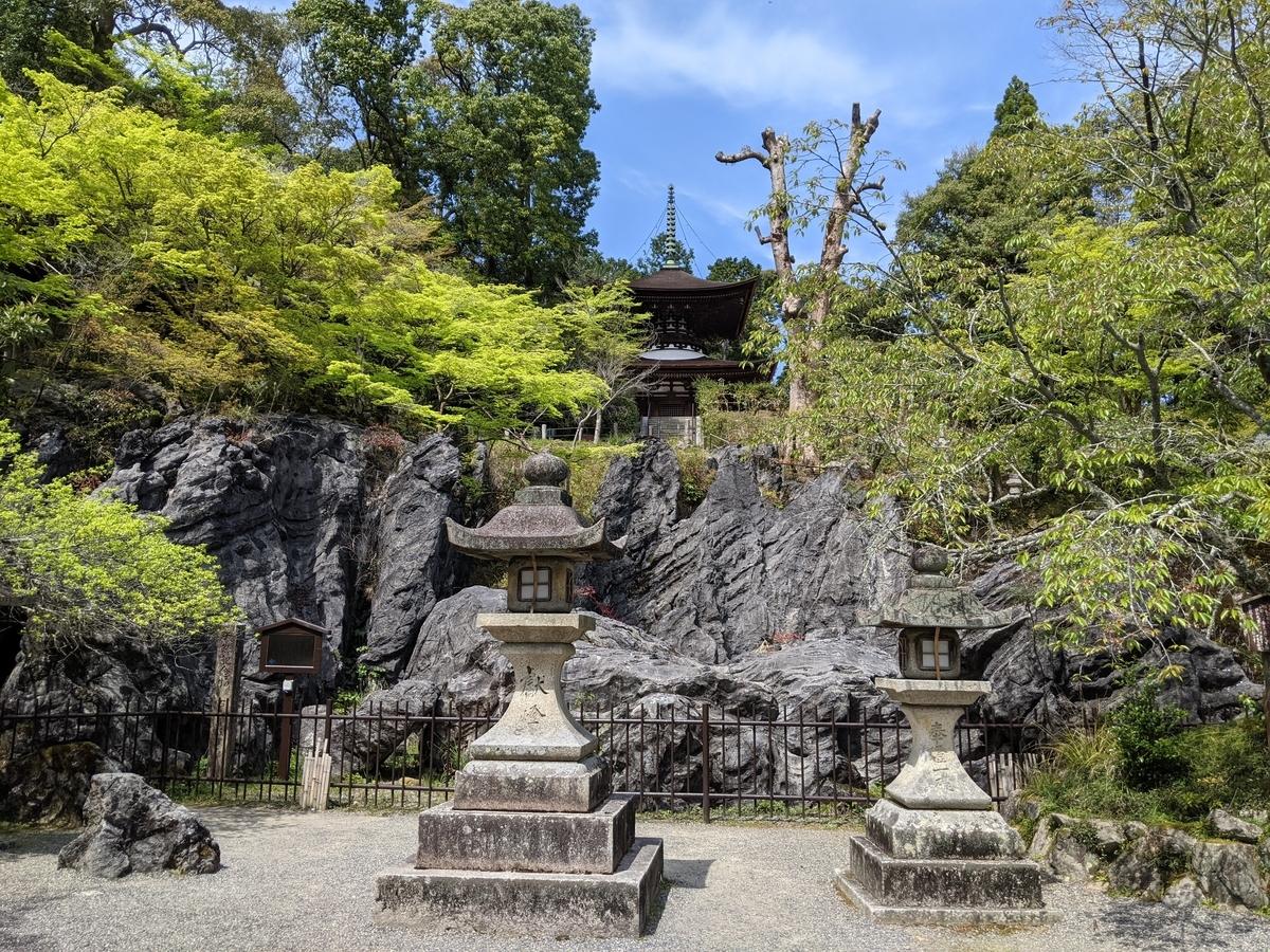 f:id:nanbo-takayama:20210507132603j:plain