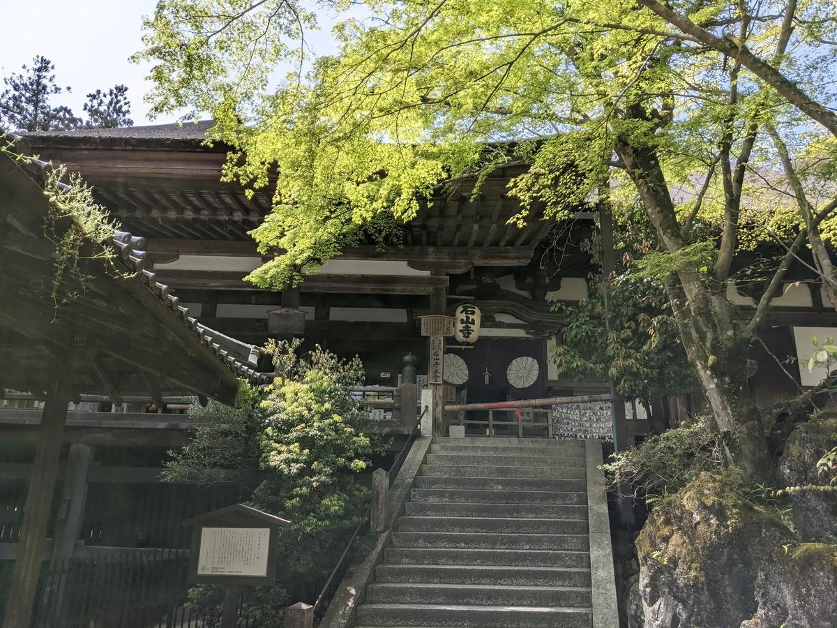 f:id:nanbo-takayama:20210507133454j:plain