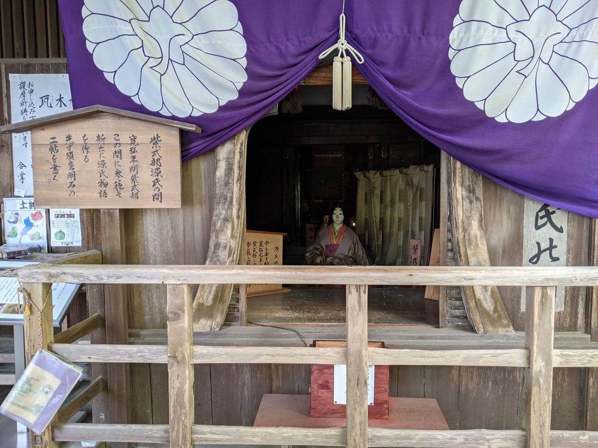 f:id:nanbo-takayama:20210507134135j:plain
