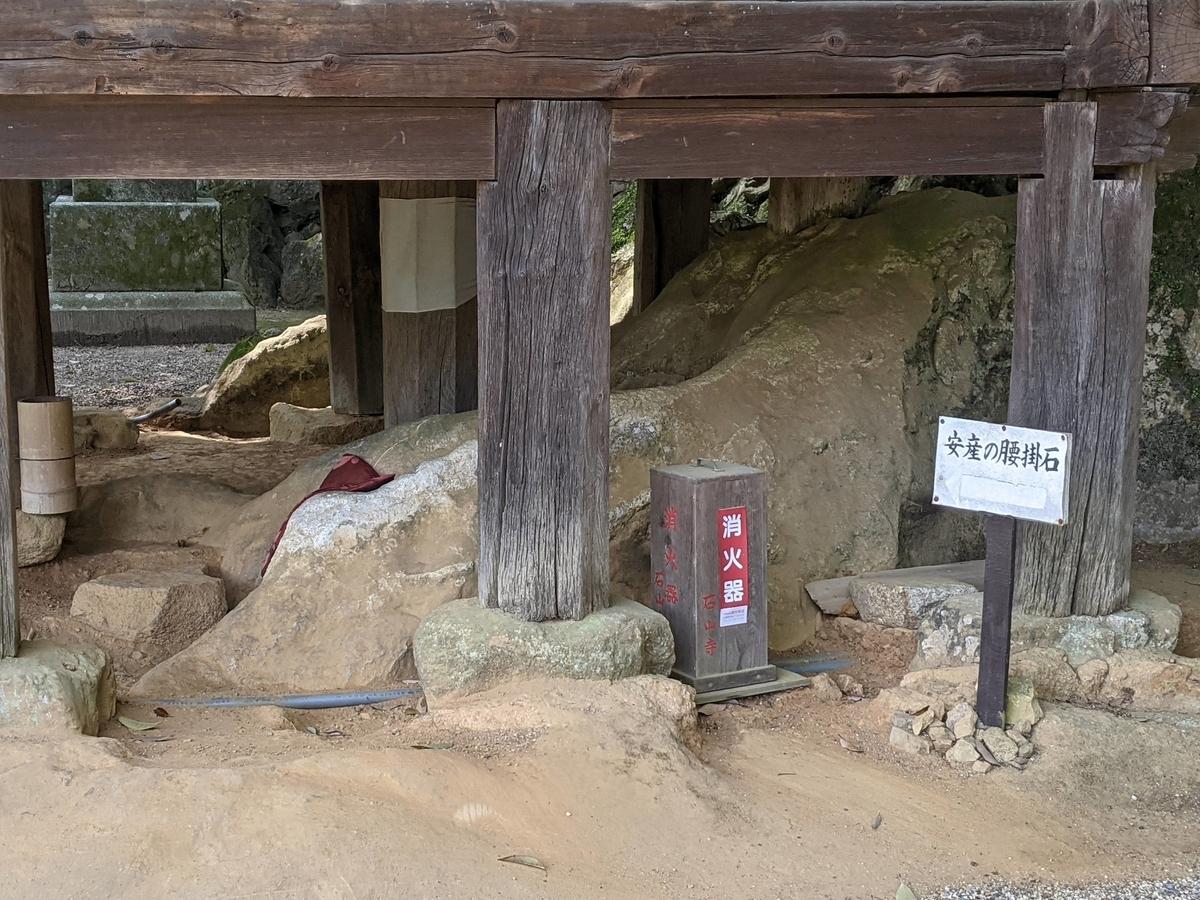 f:id:nanbo-takayama:20210507135423j:plain