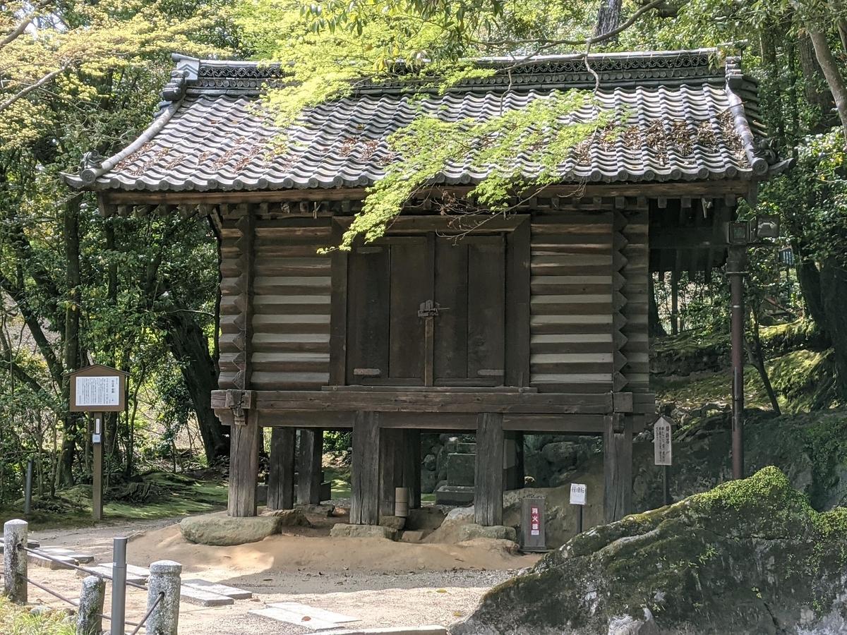 f:id:nanbo-takayama:20210507135506j:plain