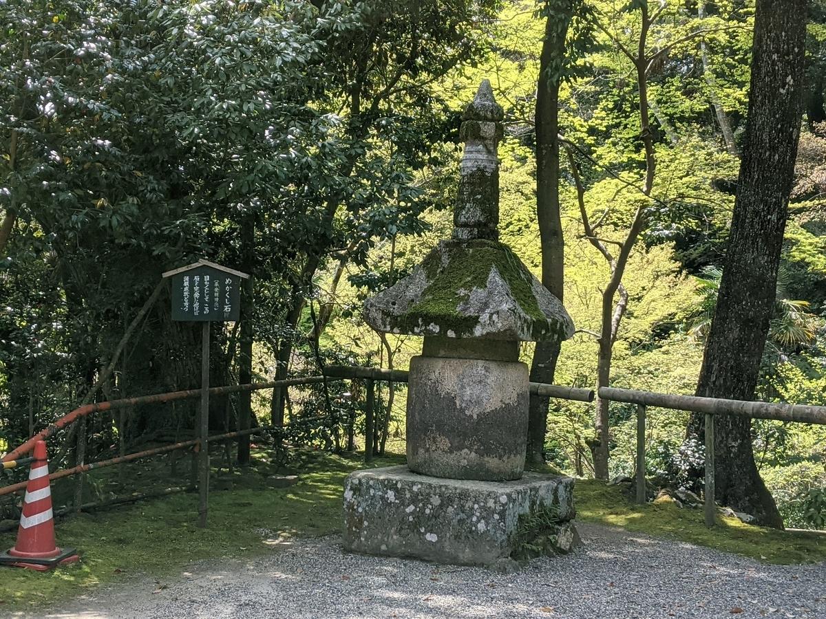 f:id:nanbo-takayama:20210507144111j:plain