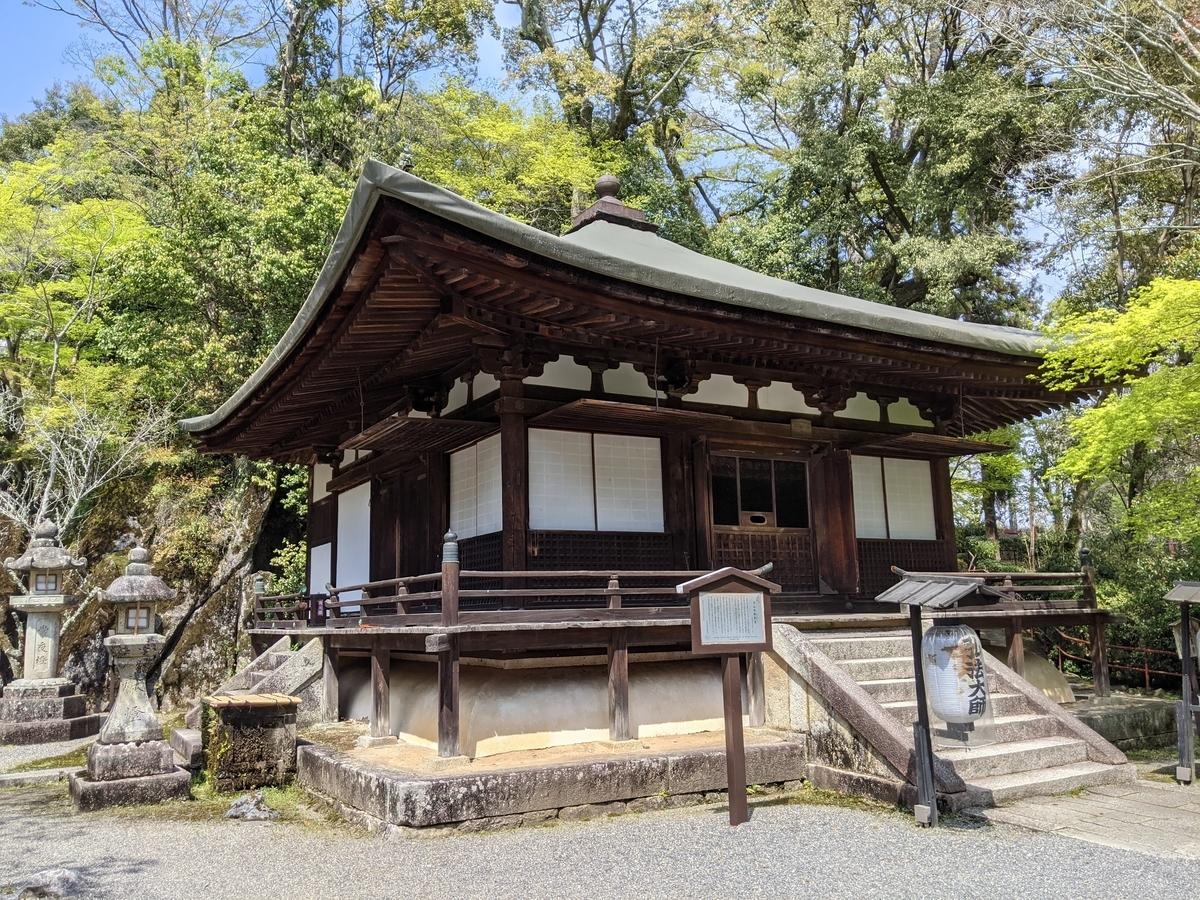 f:id:nanbo-takayama:20210507144811j:plain