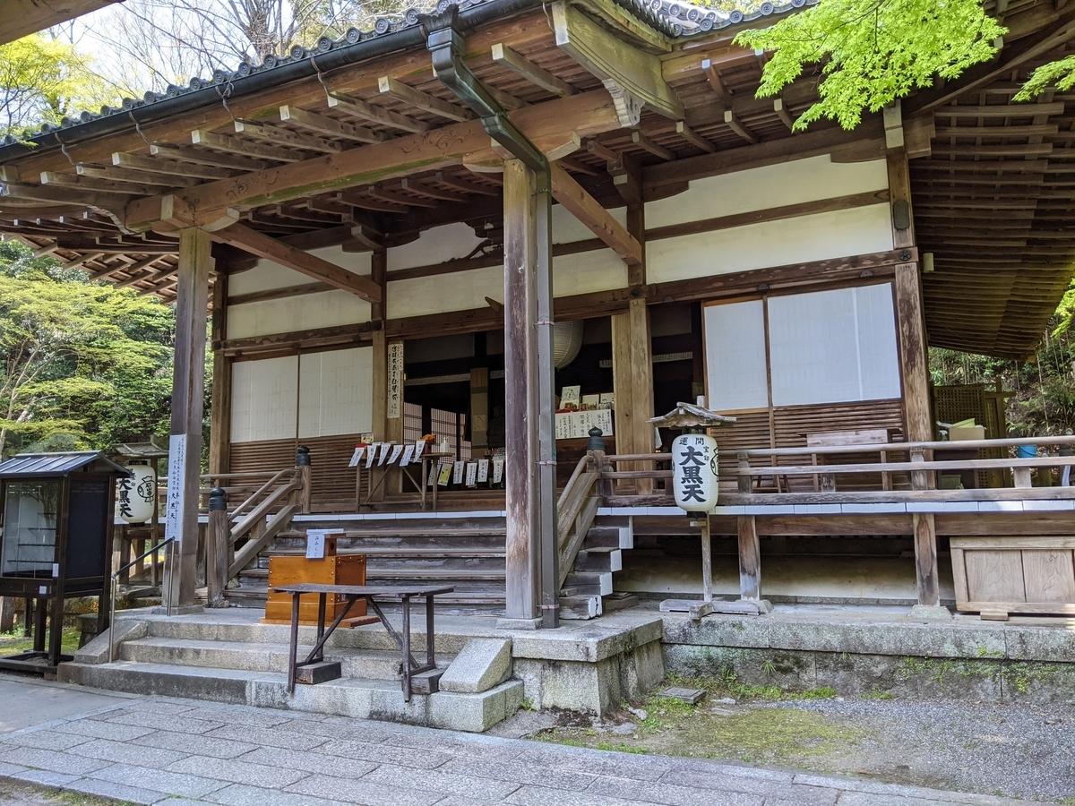 f:id:nanbo-takayama:20210507151951j:plain