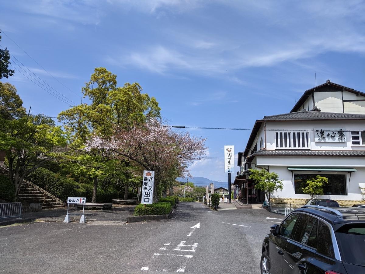f:id:nanbo-takayama:20210507160626j:plain