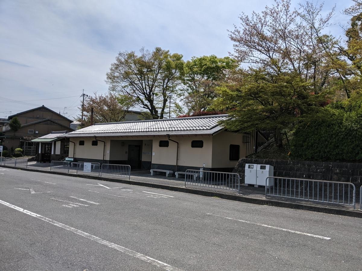 f:id:nanbo-takayama:20210507162849j:plain