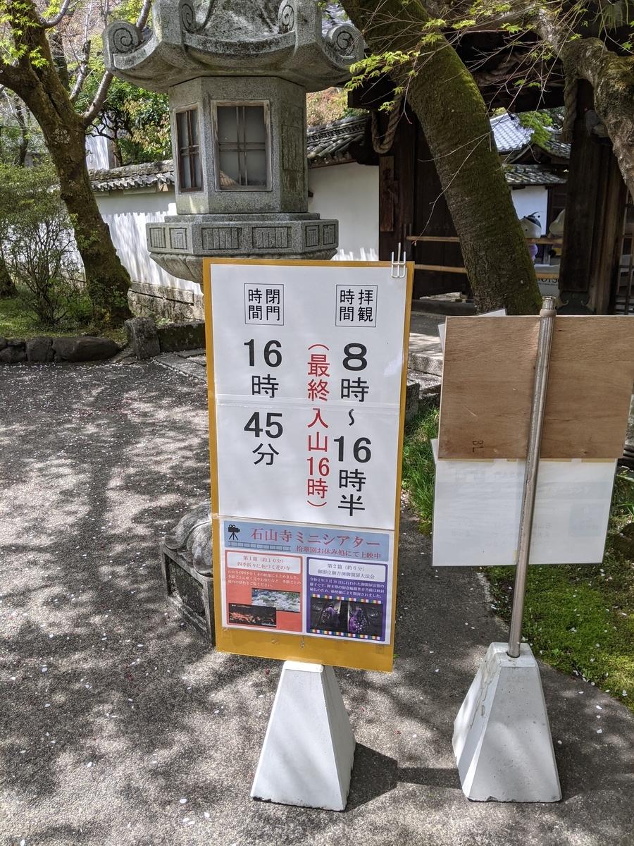 f:id:nanbo-takayama:20210507165518j:plain