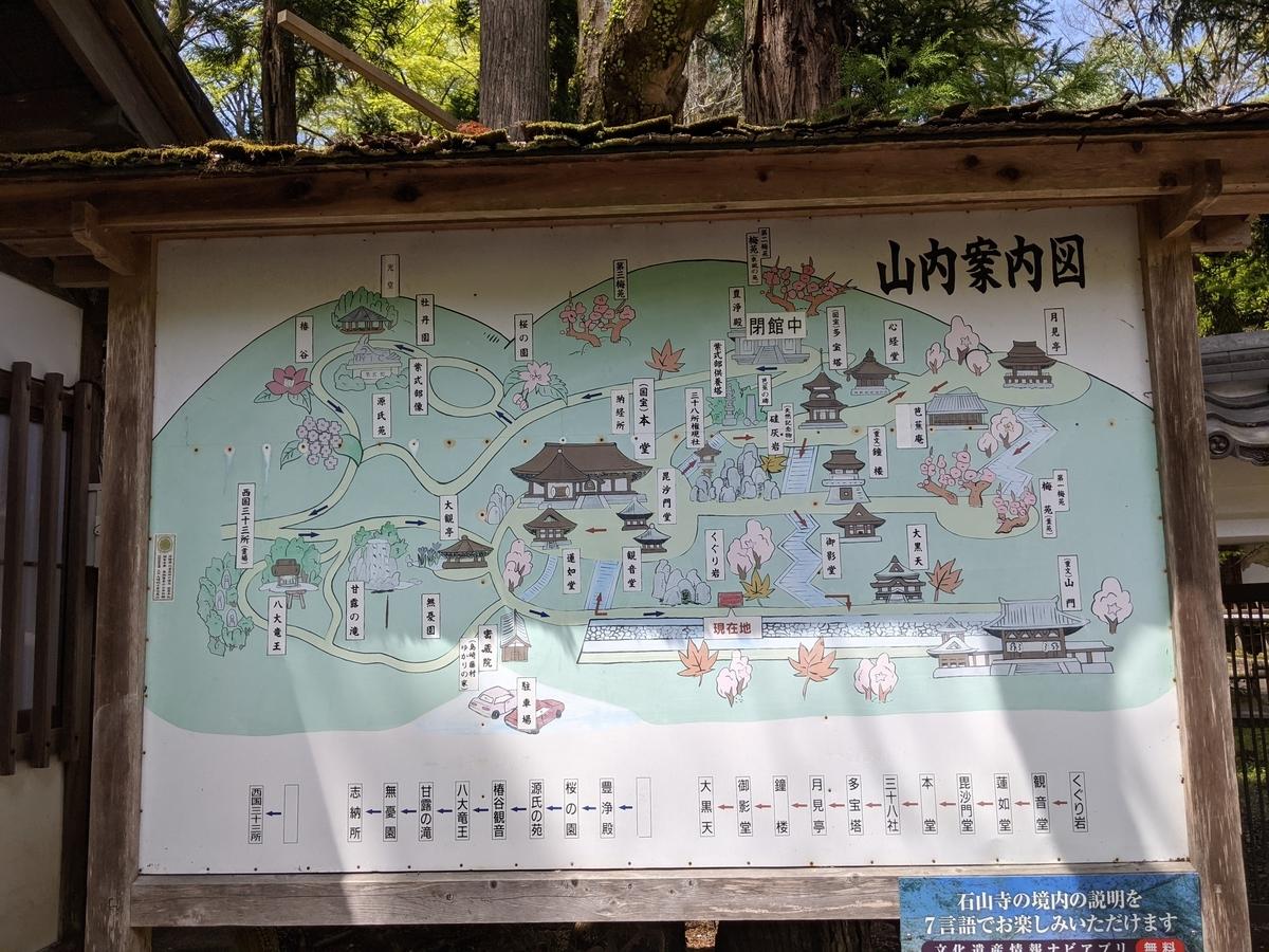 f:id:nanbo-takayama:20210507165742j:plain