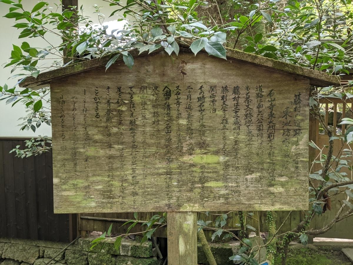 f:id:nanbo-takayama:20210507191055j:plain