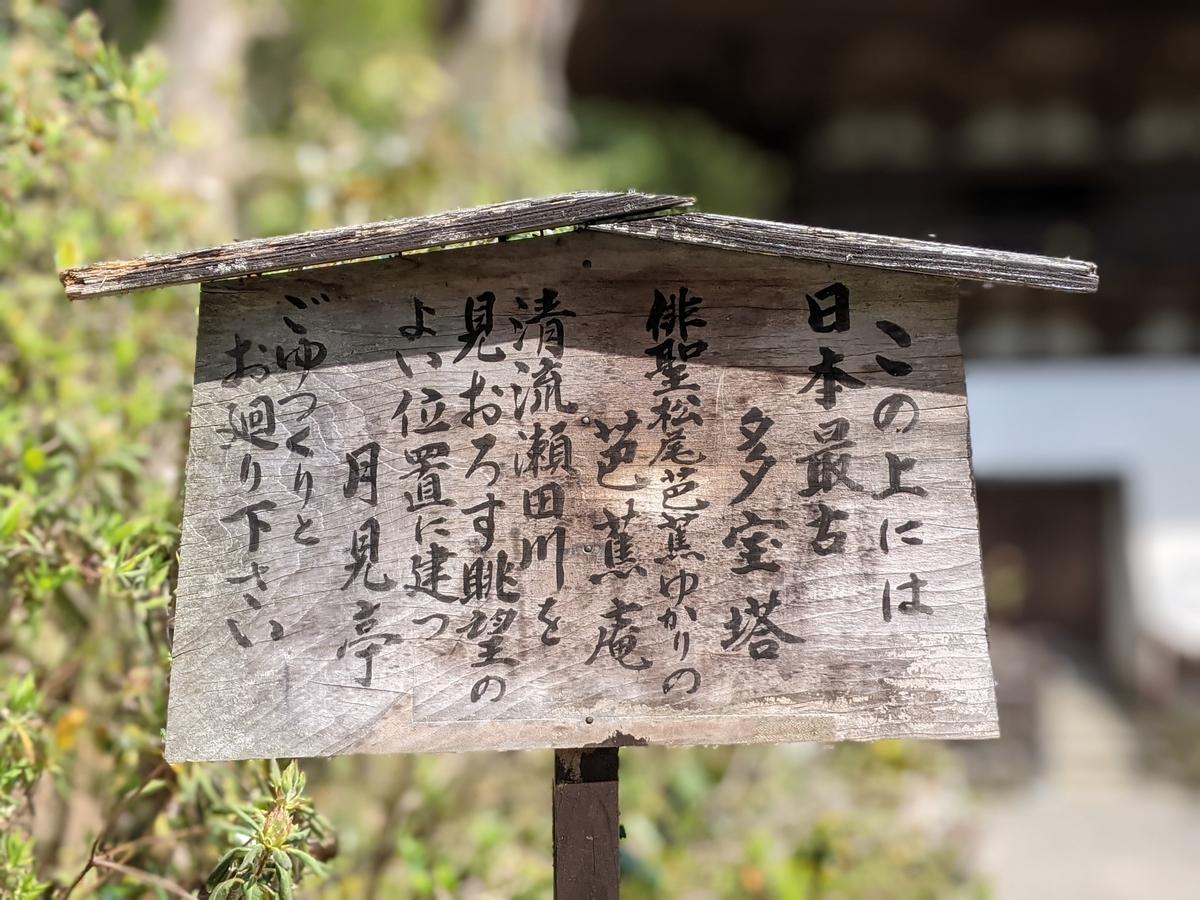 f:id:nanbo-takayama:20210507195136j:plain