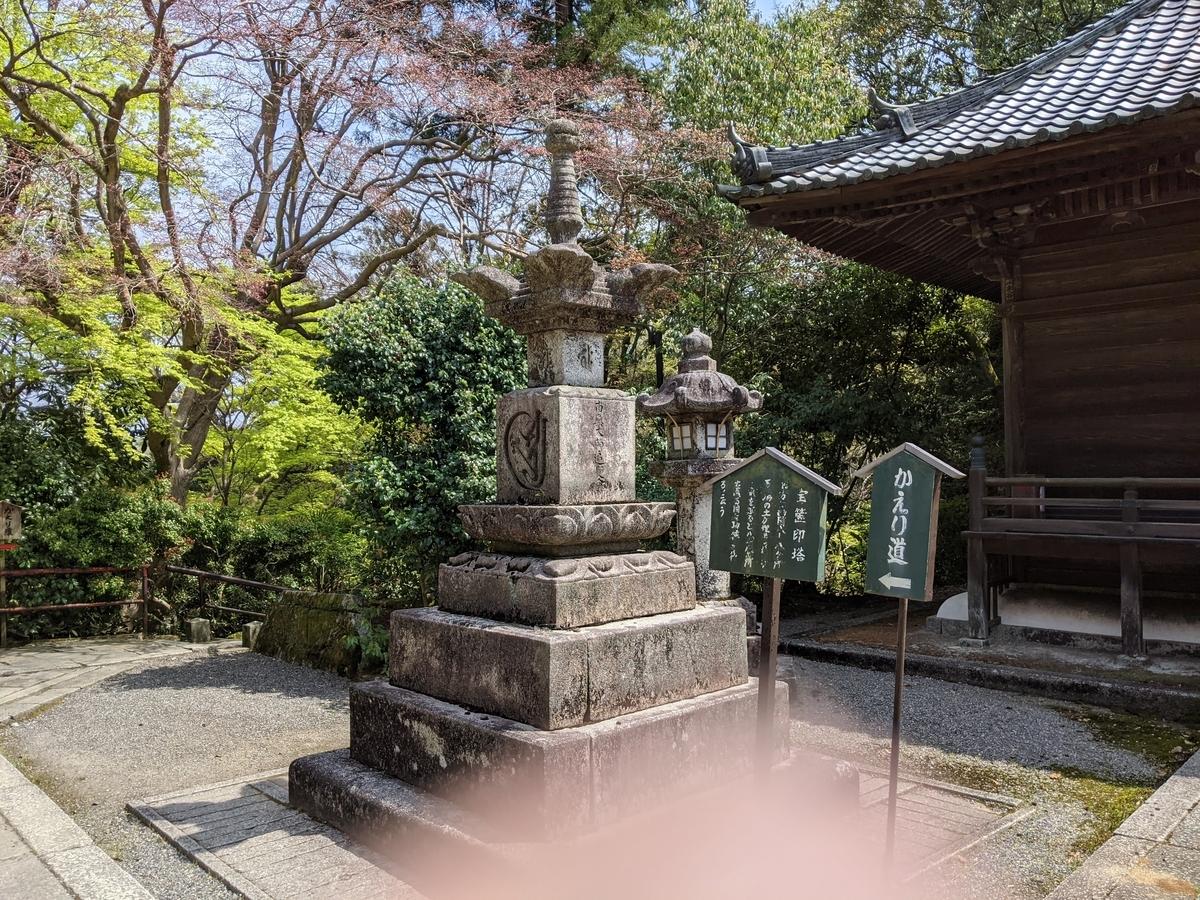 f:id:nanbo-takayama:20210507202449j:plain