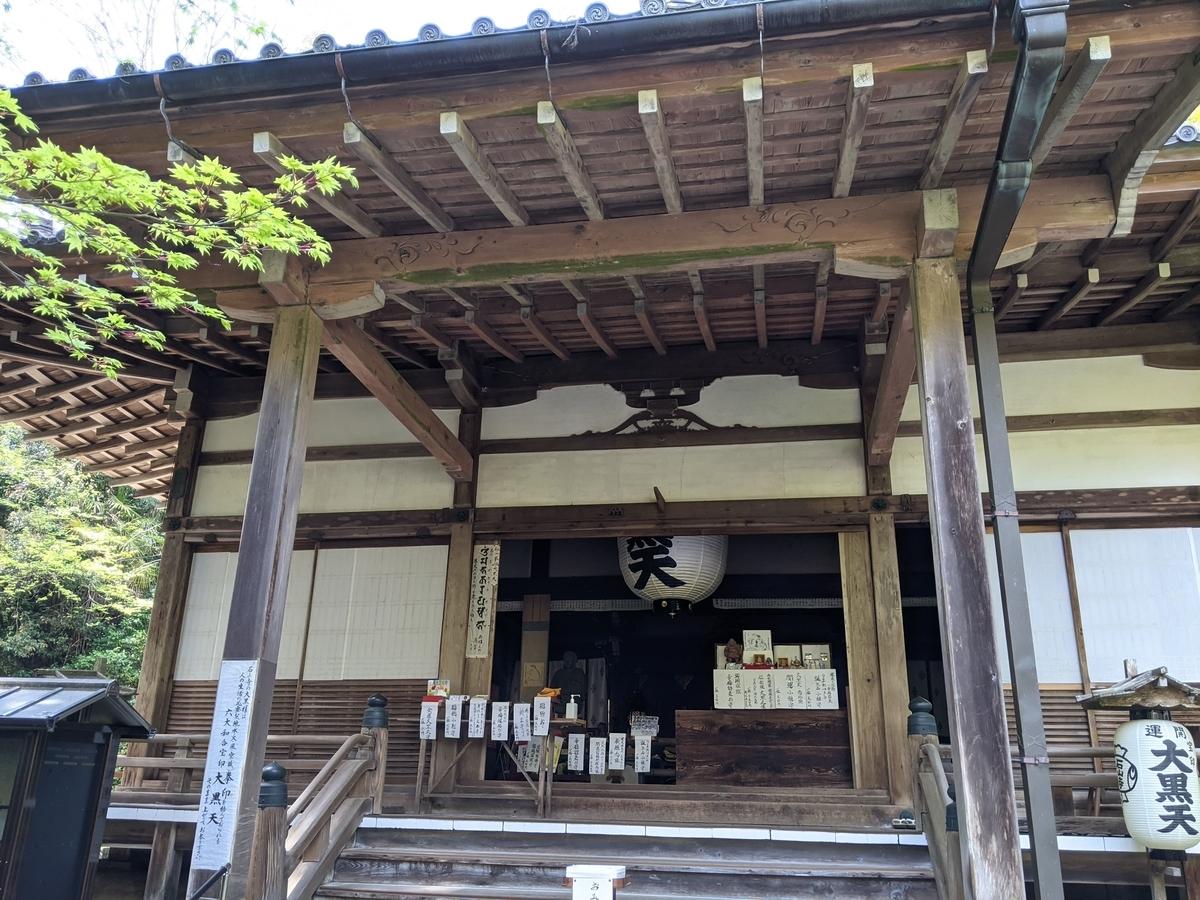 f:id:nanbo-takayama:20210507203412j:plain