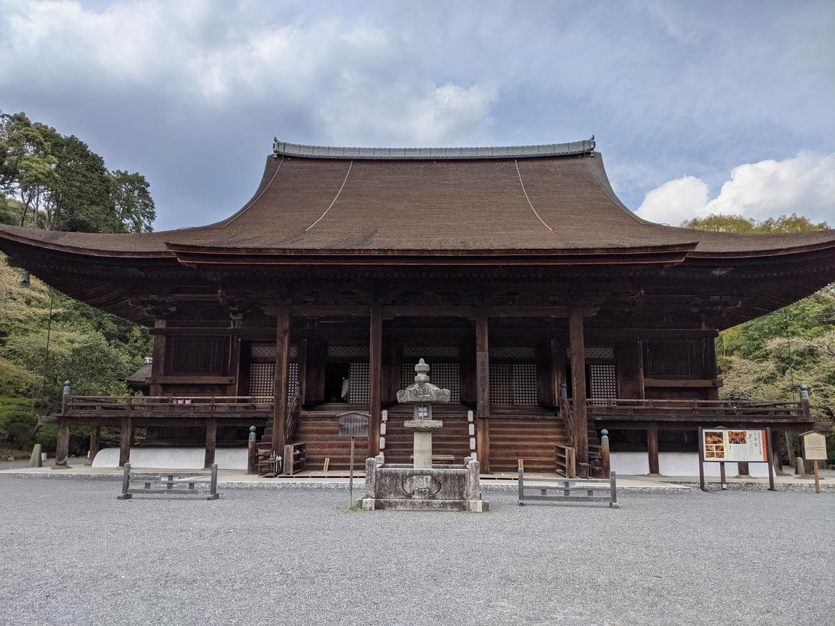 f:id:nanbo-takayama:20210512074429j:plain