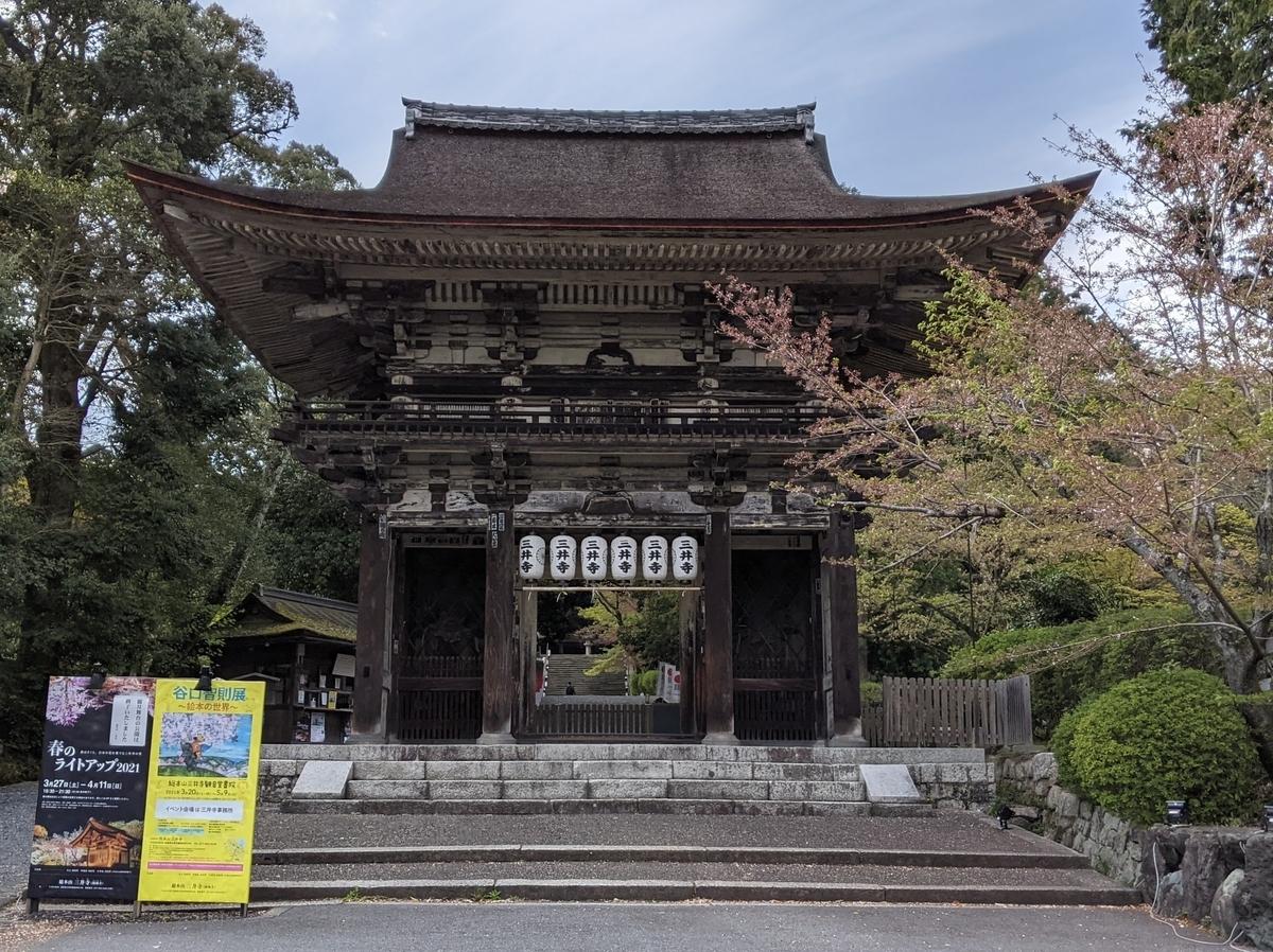 f:id:nanbo-takayama:20210512111929j:plain