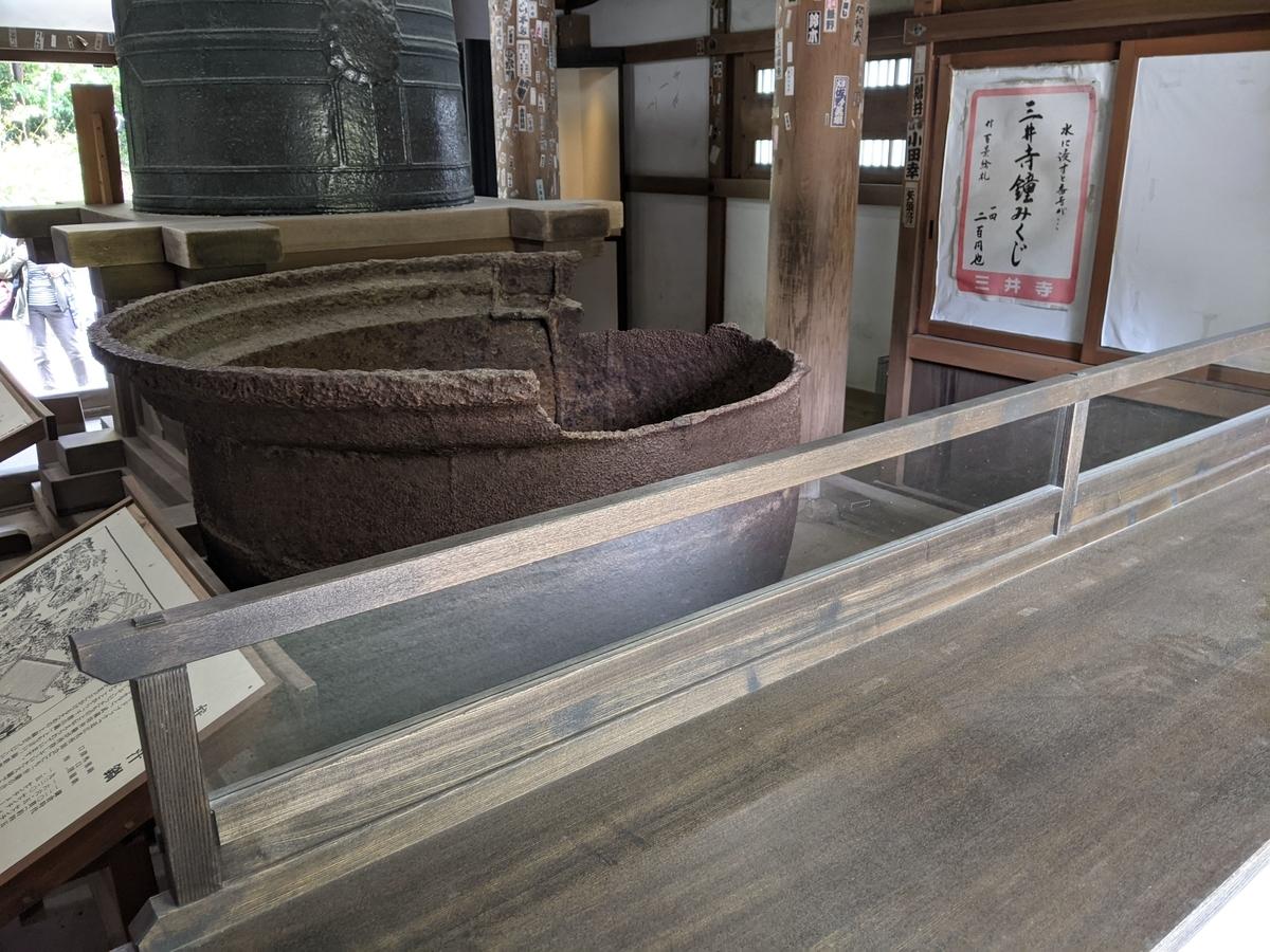 f:id:nanbo-takayama:20210512133341j:plain