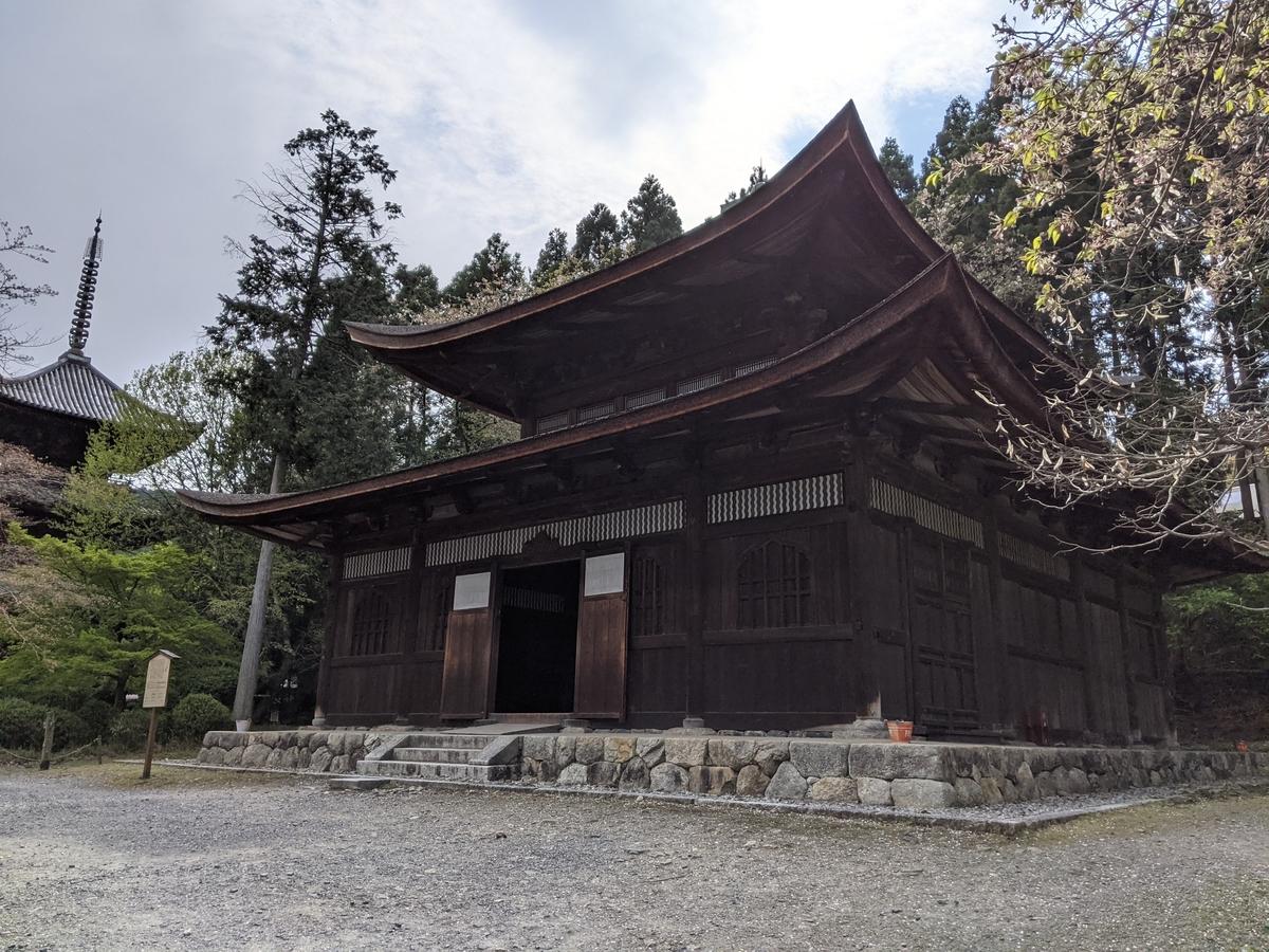 f:id:nanbo-takayama:20210512133513j:plain