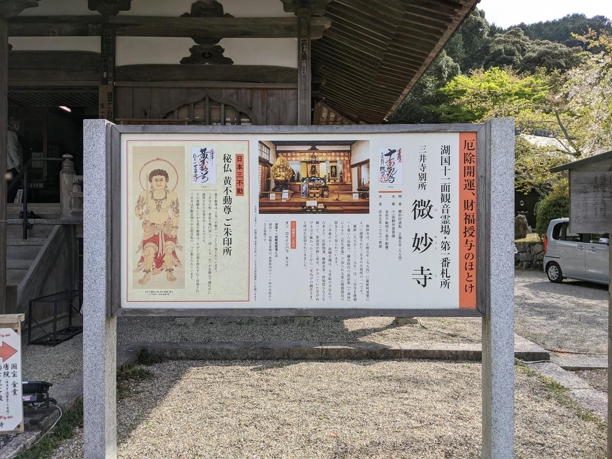 f:id:nanbo-takayama:20210512141039j:plain