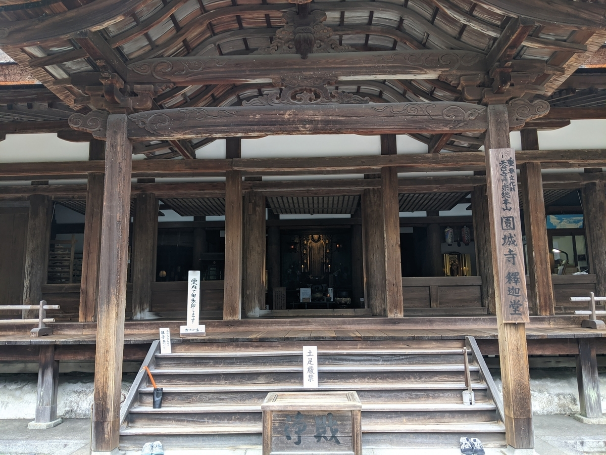 f:id:nanbo-takayama:20210512155721j:plain
