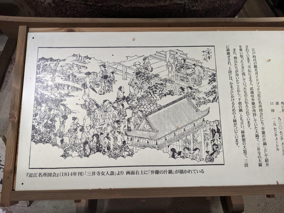 f:id:nanbo-takayama:20210512163519j:plain
