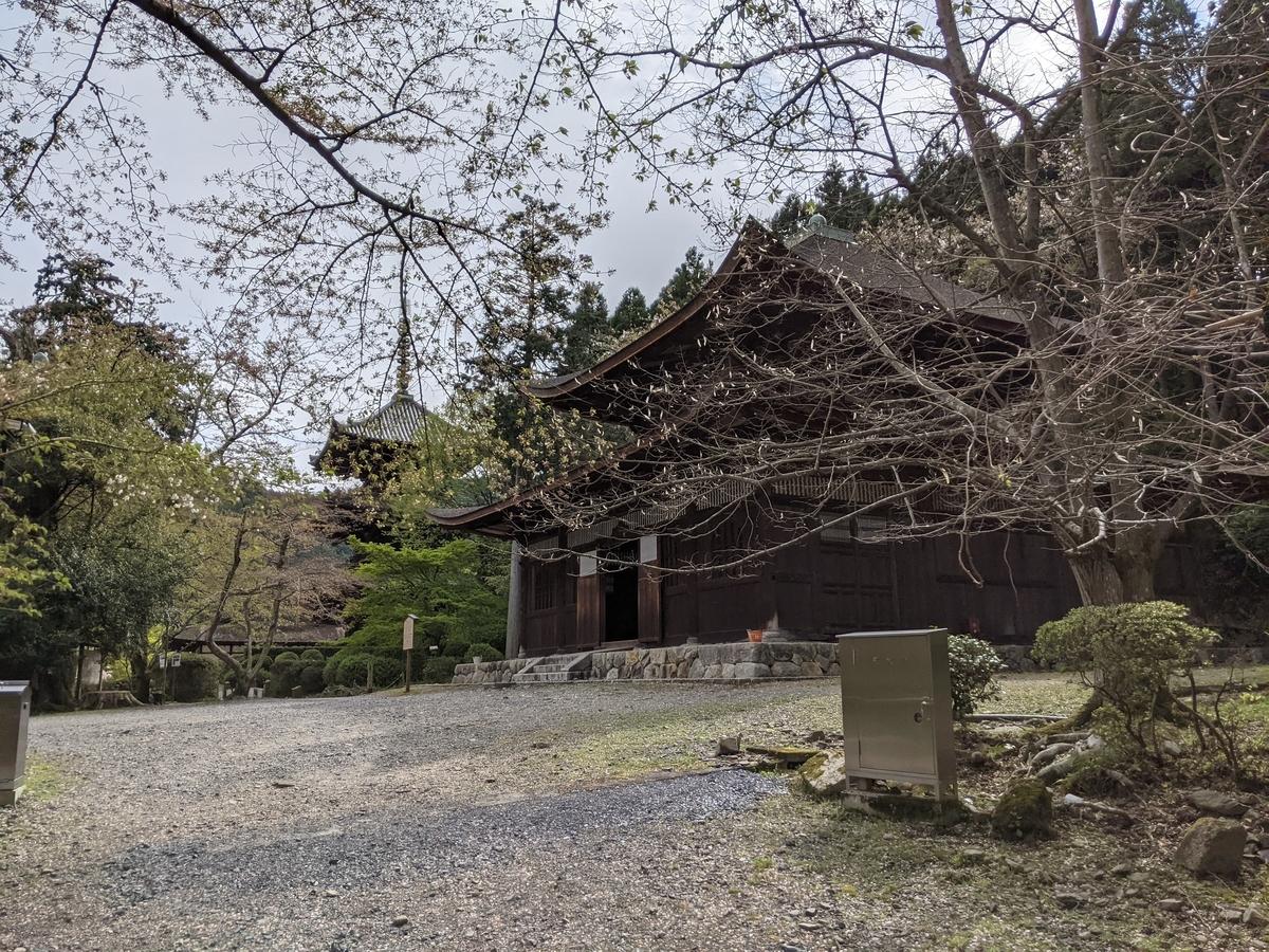f:id:nanbo-takayama:20210512164046j:plain