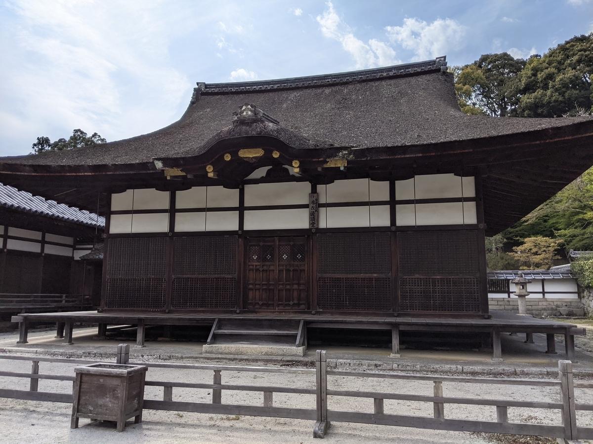 f:id:nanbo-takayama:20210512164827j:plain